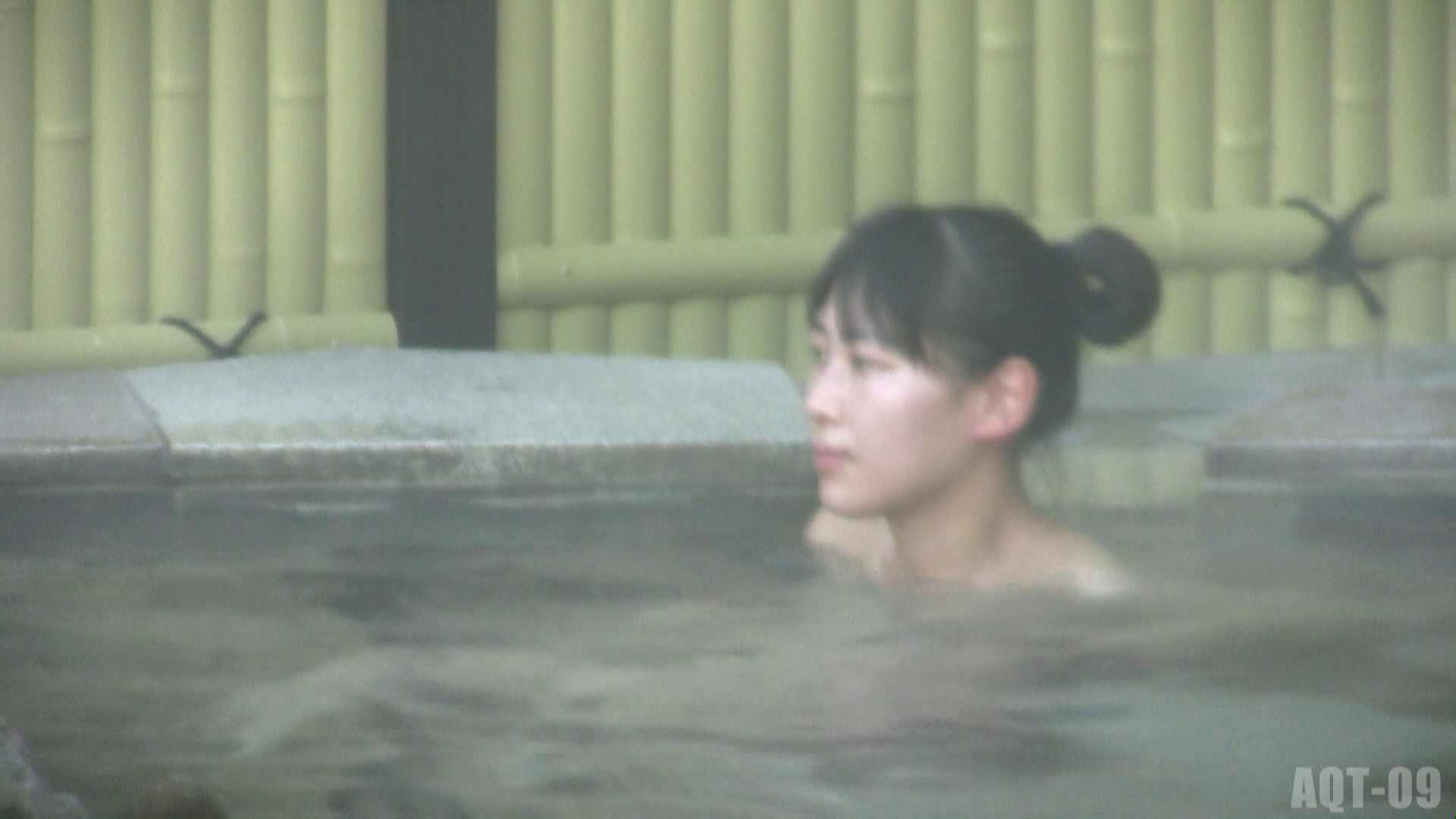 Aquaな露天風呂Vol.785 露天風呂編  110PIX 14