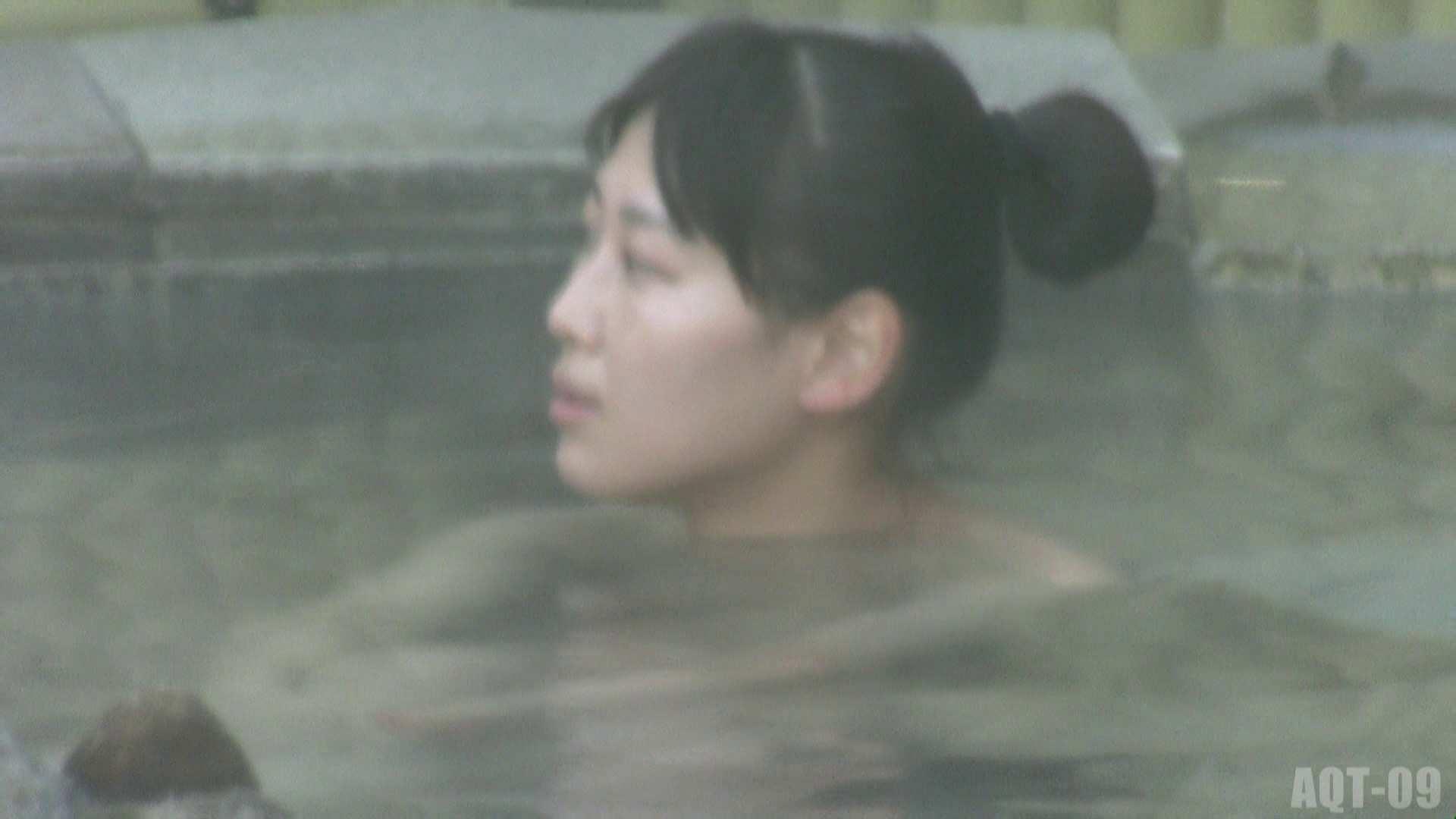 Aquaな露天風呂Vol.785 露天風呂編  110PIX 16