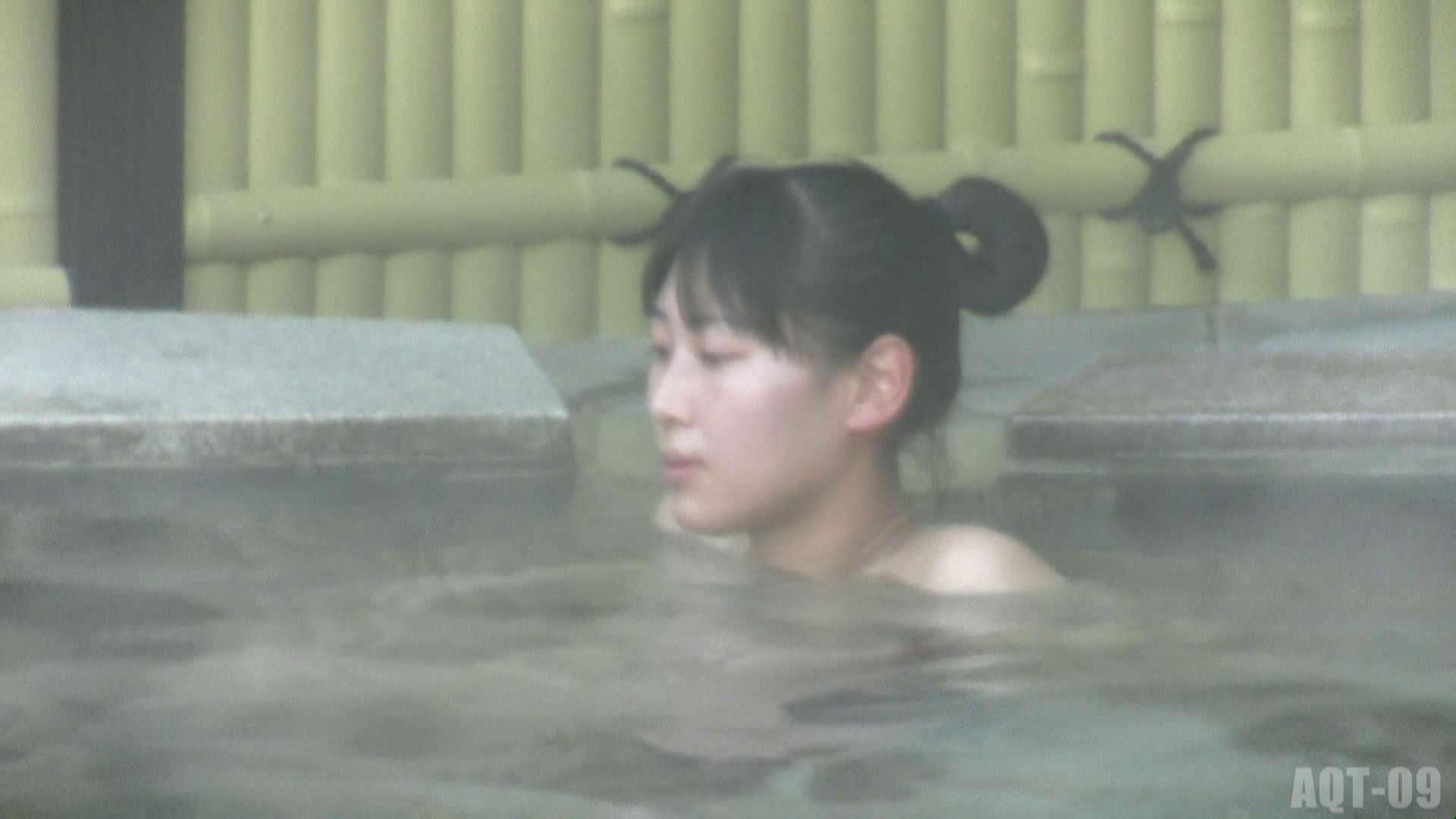 Aquaな露天風呂Vol.785 露天風呂編   盗撮シリーズ  110PIX 21
