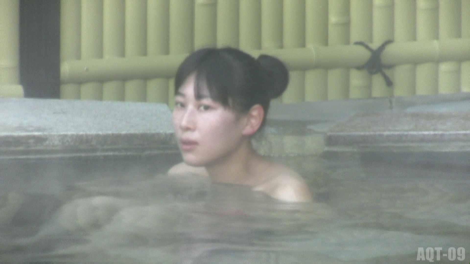 Aquaな露天風呂Vol.785 露天風呂編   盗撮シリーズ  110PIX 25