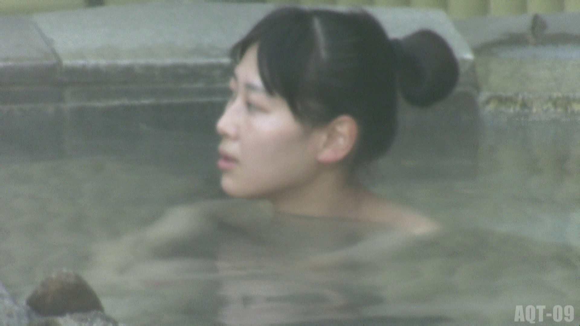 Aquaな露天風呂Vol.785 露天風呂編   盗撮シリーズ  110PIX 27