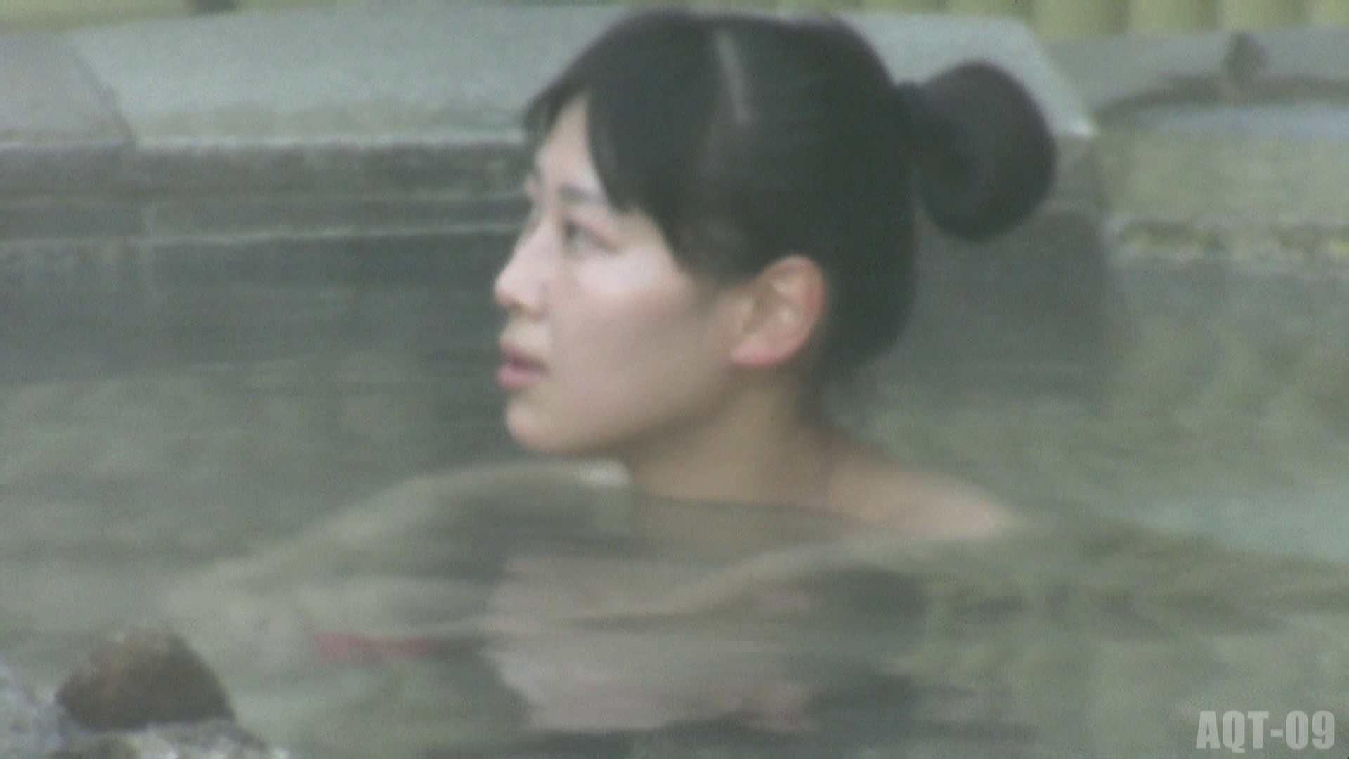 Aquaな露天風呂Vol.785 露天風呂編   盗撮シリーズ  110PIX 29