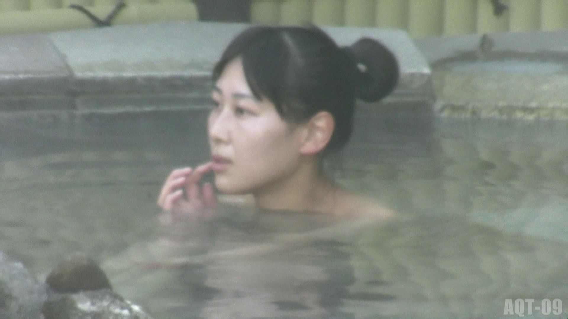 Aquaな露天風呂Vol.785 露天風呂編  110PIX 30
