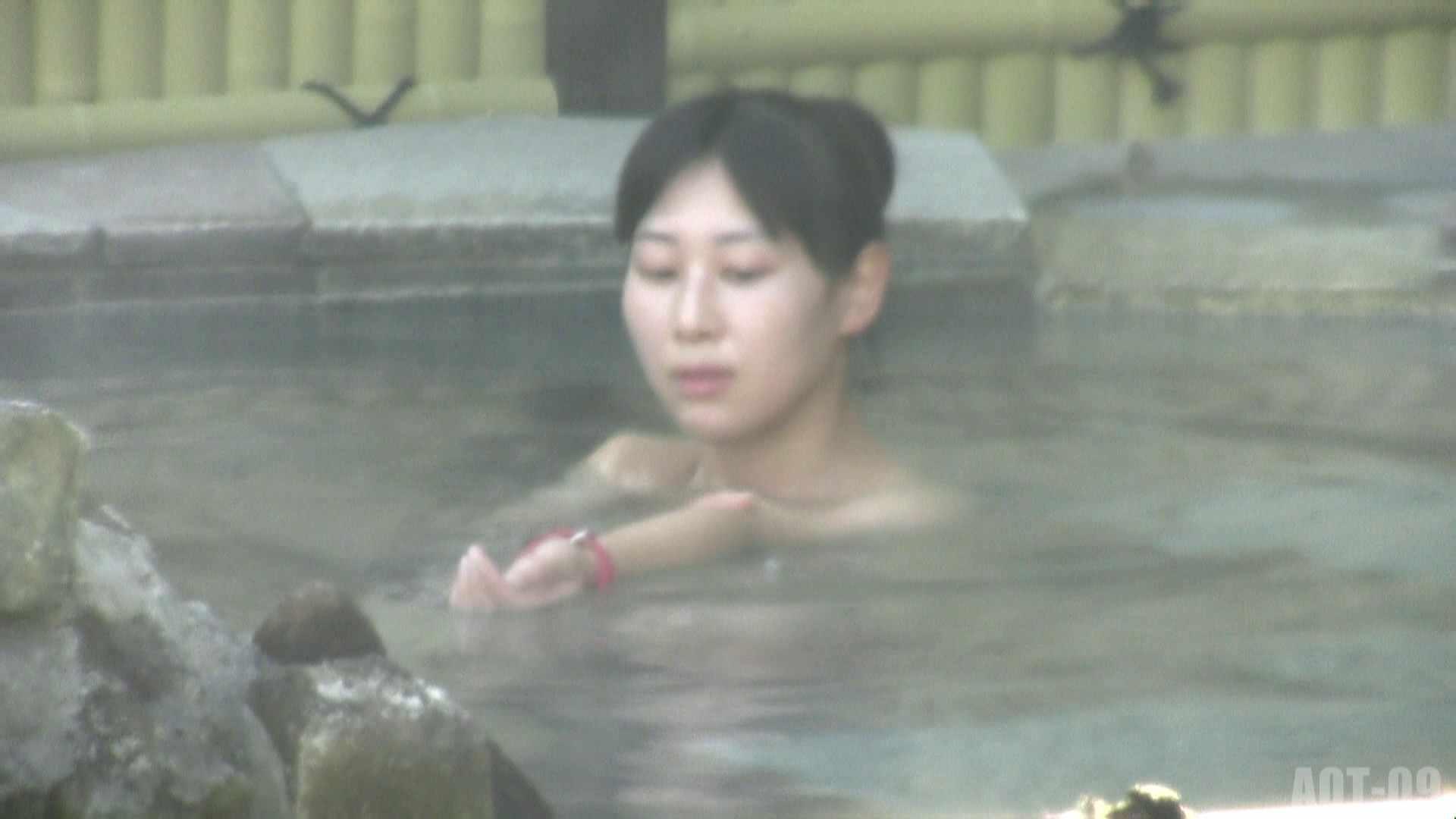 Aquaな露天風呂Vol.785 露天風呂編  110PIX 34
