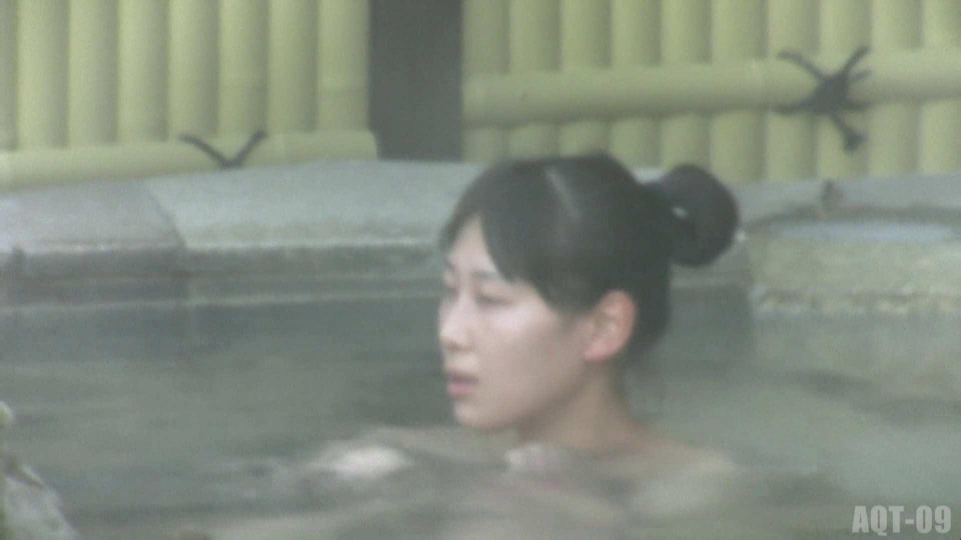 Aquaな露天風呂Vol.785 露天風呂編  110PIX 42