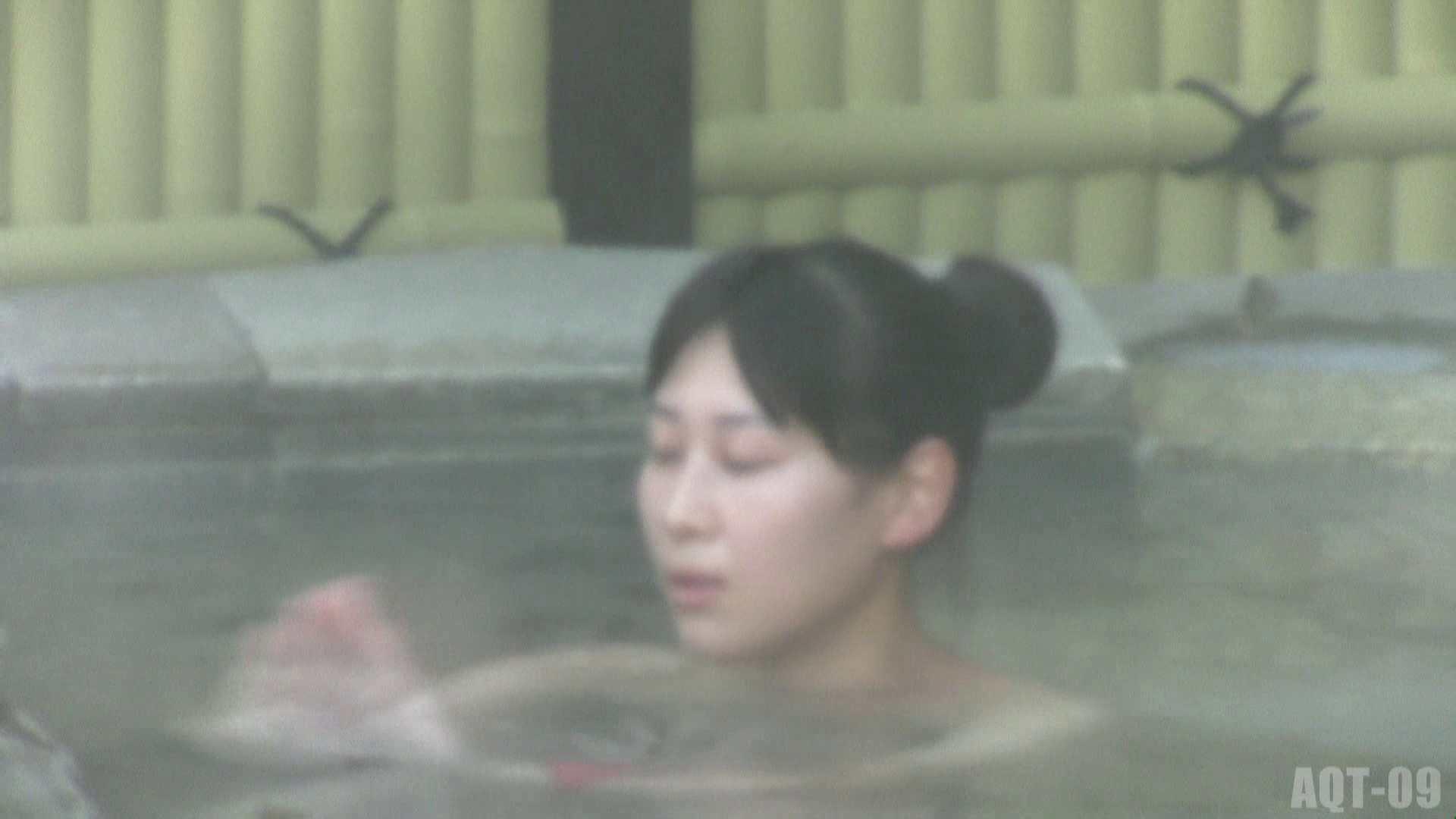Aquaな露天風呂Vol.785 露天風呂編   盗撮シリーズ  110PIX 43