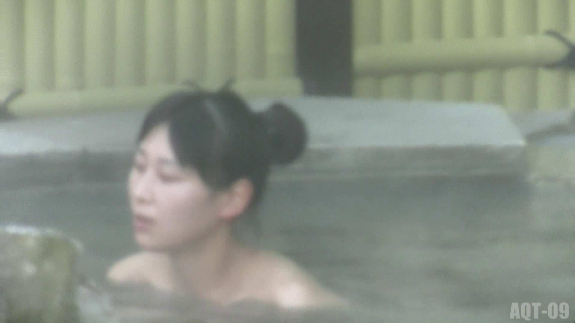 Aquaな露天風呂Vol.785 露天風呂編  110PIX 44