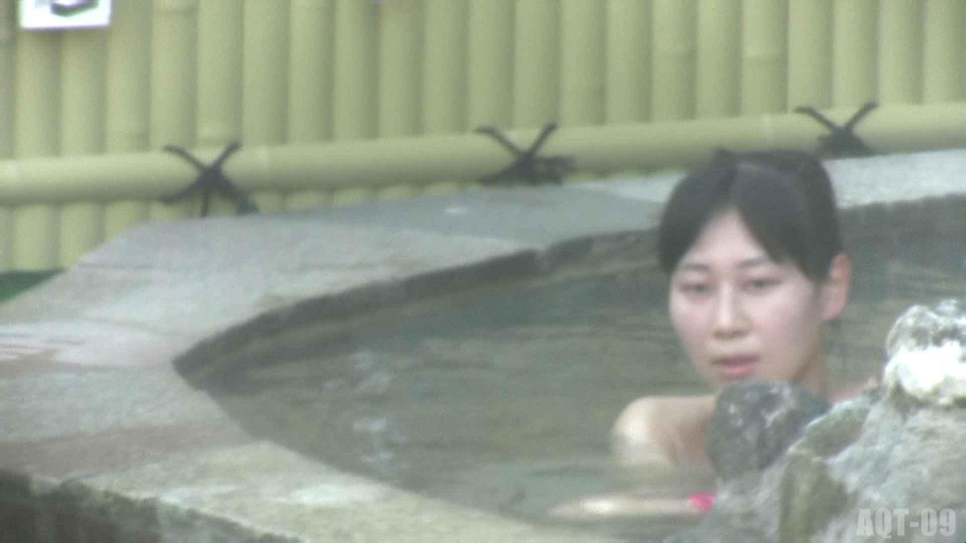 Aquaな露天風呂Vol.785 露天風呂編   盗撮シリーズ  110PIX 63