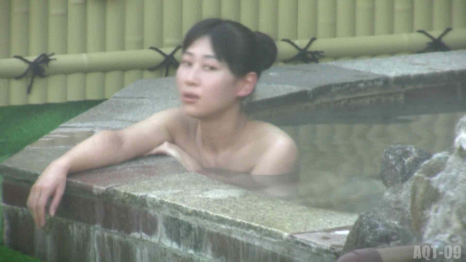 Aquaな露天風呂Vol.785 露天風呂編  110PIX 76