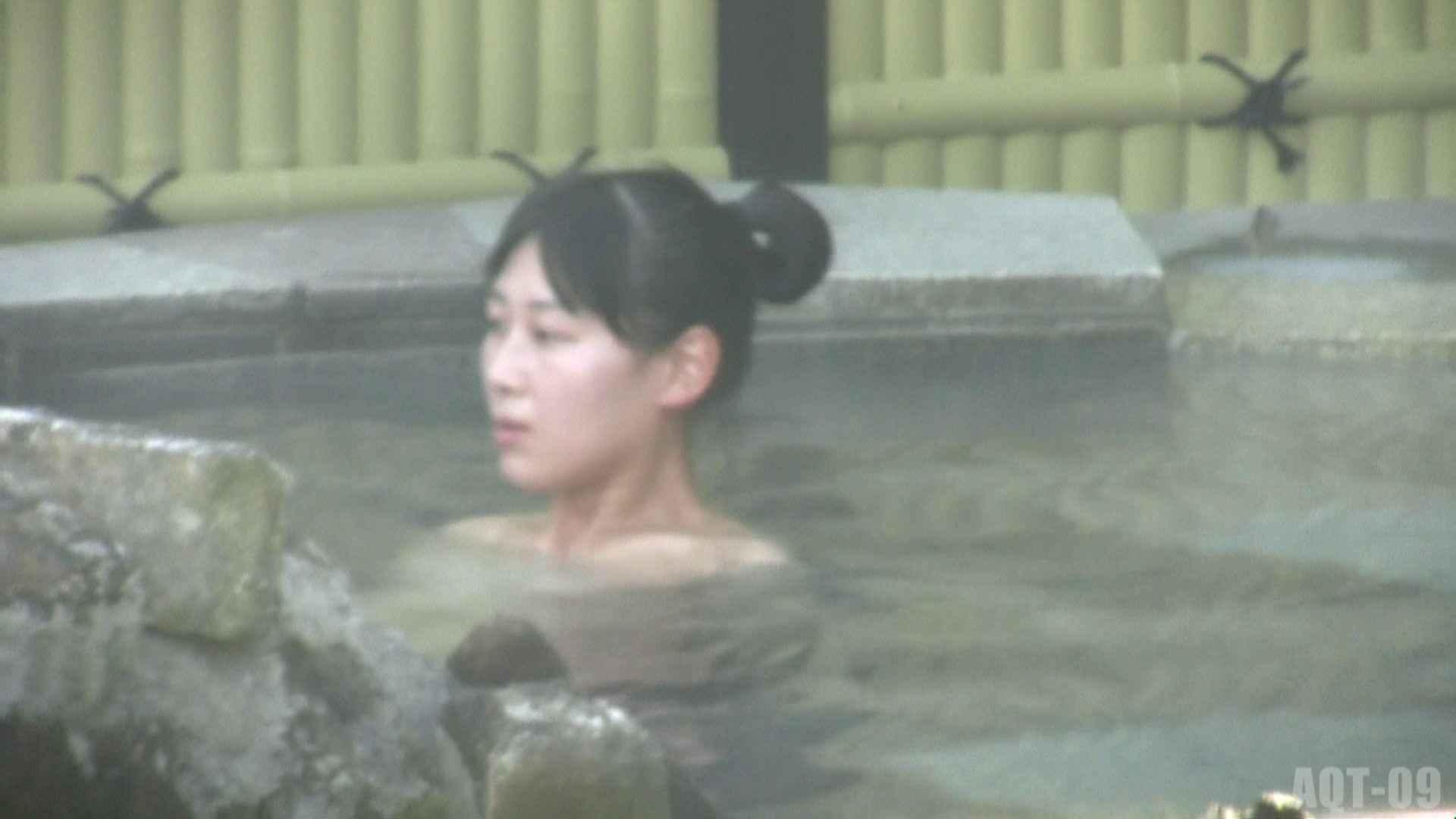 Aquaな露天風呂Vol.785 露天風呂編   盗撮シリーズ  110PIX 81