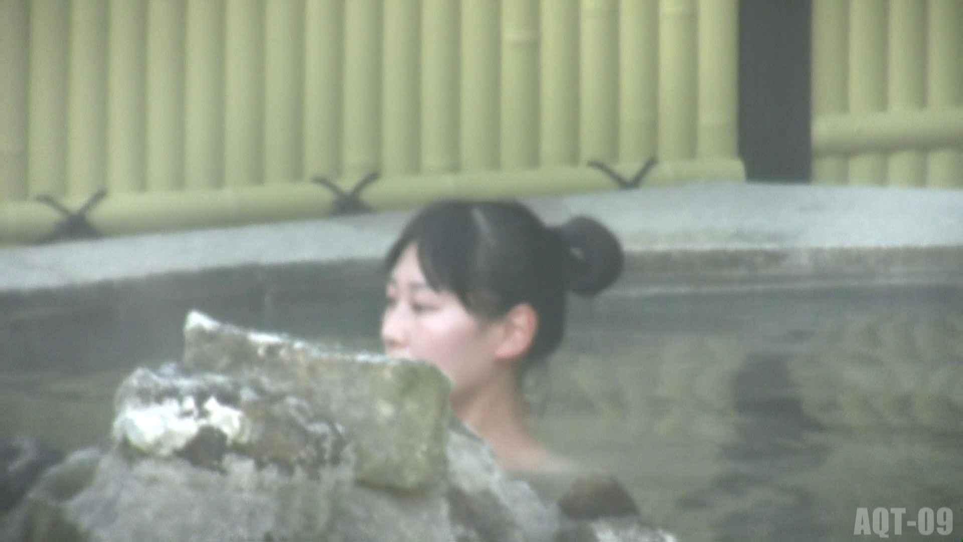 Aquaな露天風呂Vol.785 露天風呂編   盗撮シリーズ  110PIX 83