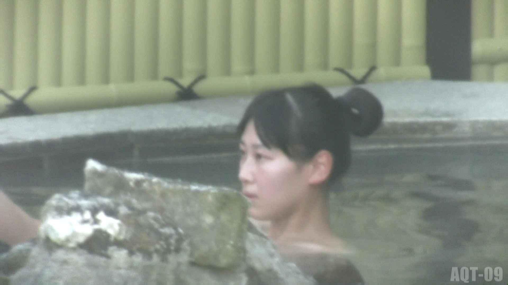 Aquaな露天風呂Vol.785 露天風呂編  110PIX 84