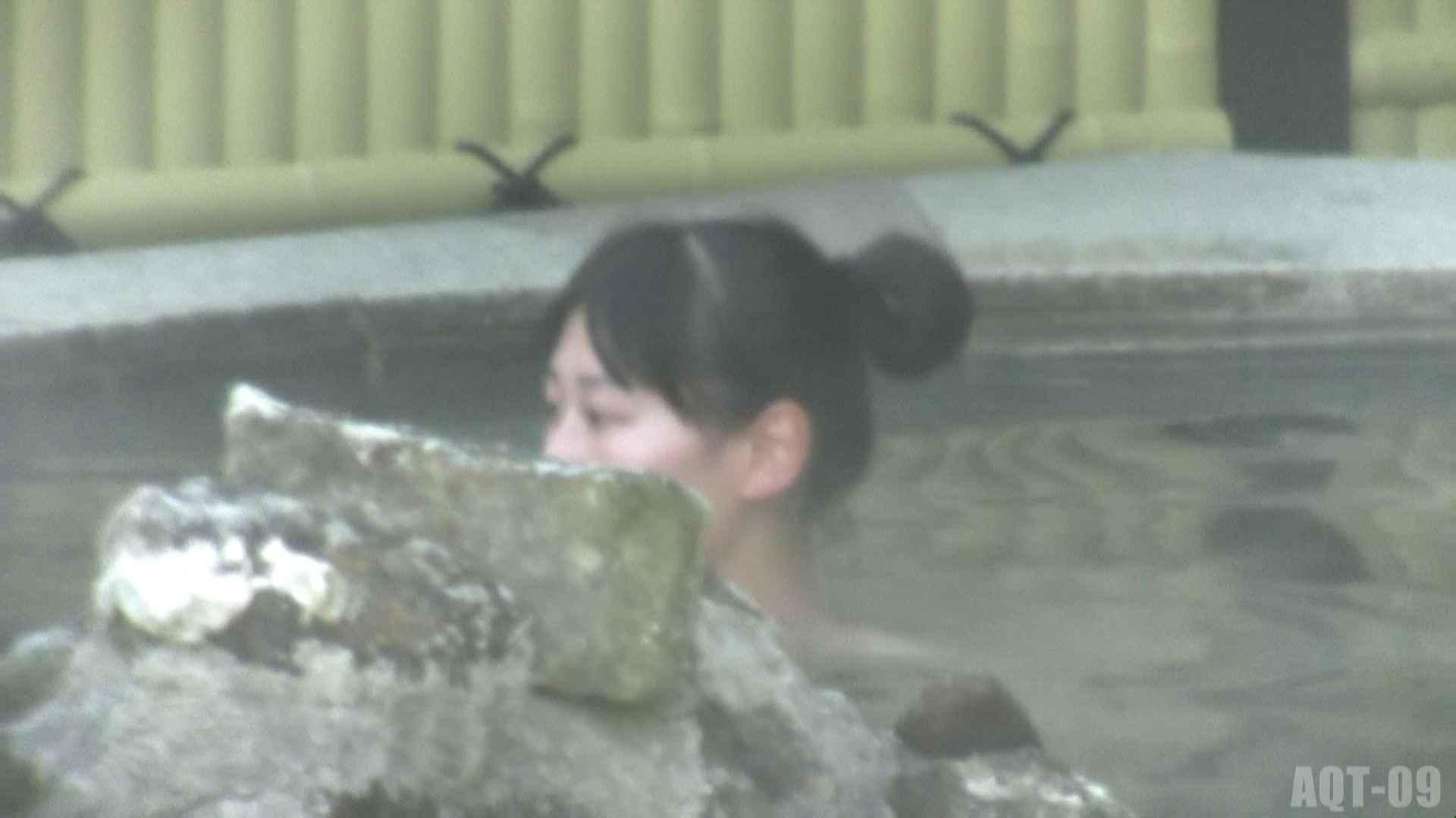 Aquaな露天風呂Vol.785 露天風呂編   盗撮シリーズ  110PIX 85