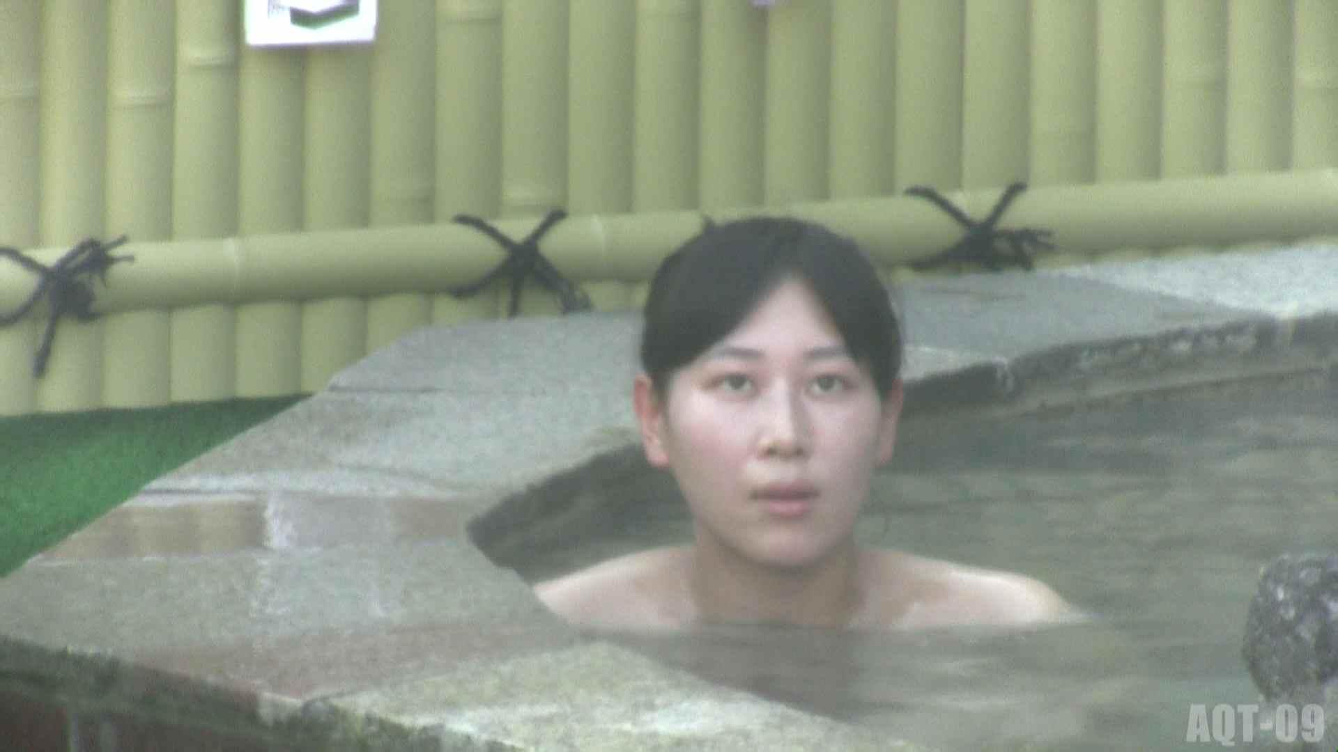 Aquaな露天風呂Vol.785 露天風呂編  110PIX 98