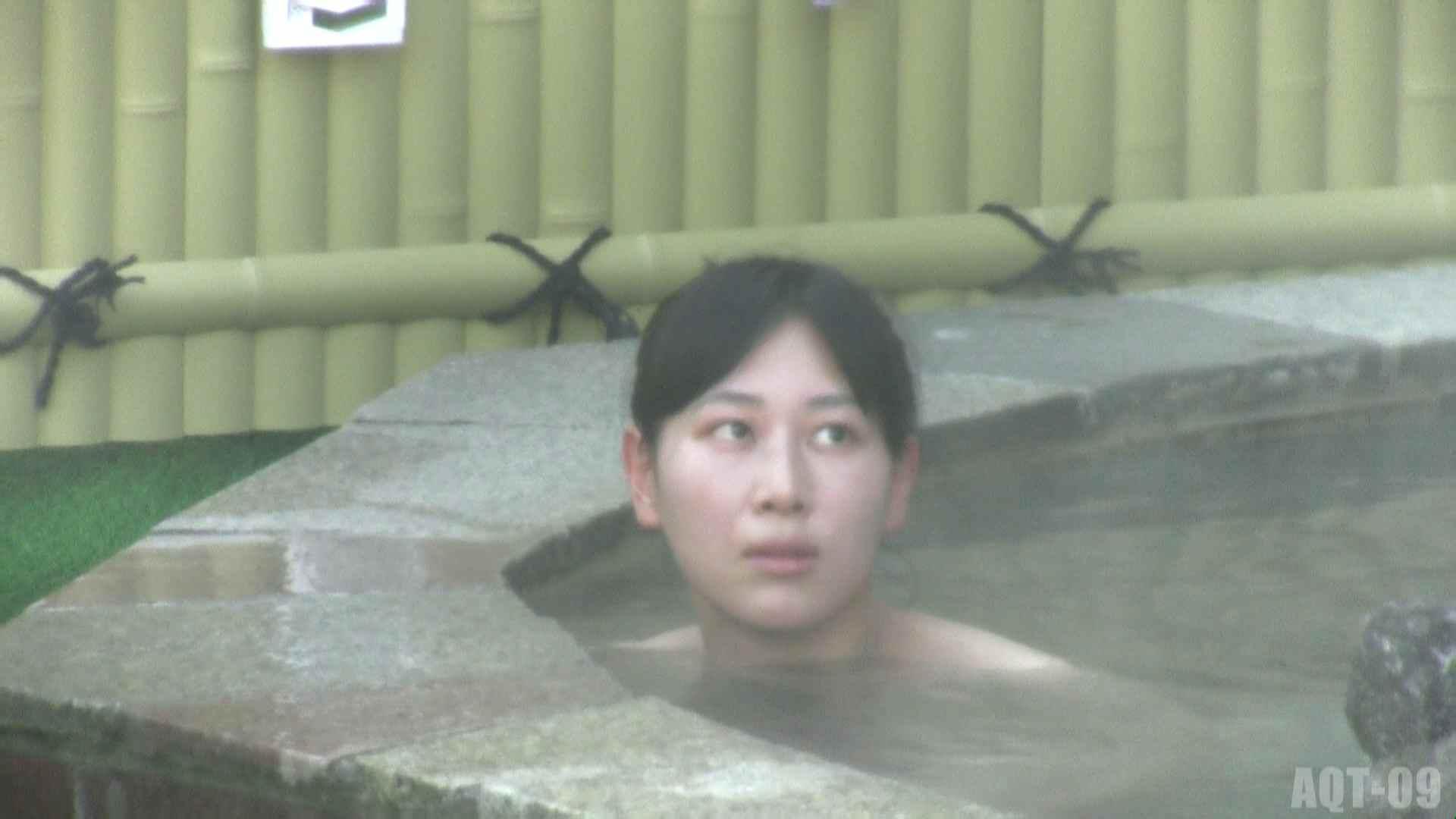 Aquaな露天風呂Vol.785 露天風呂編   盗撮シリーズ  110PIX 99