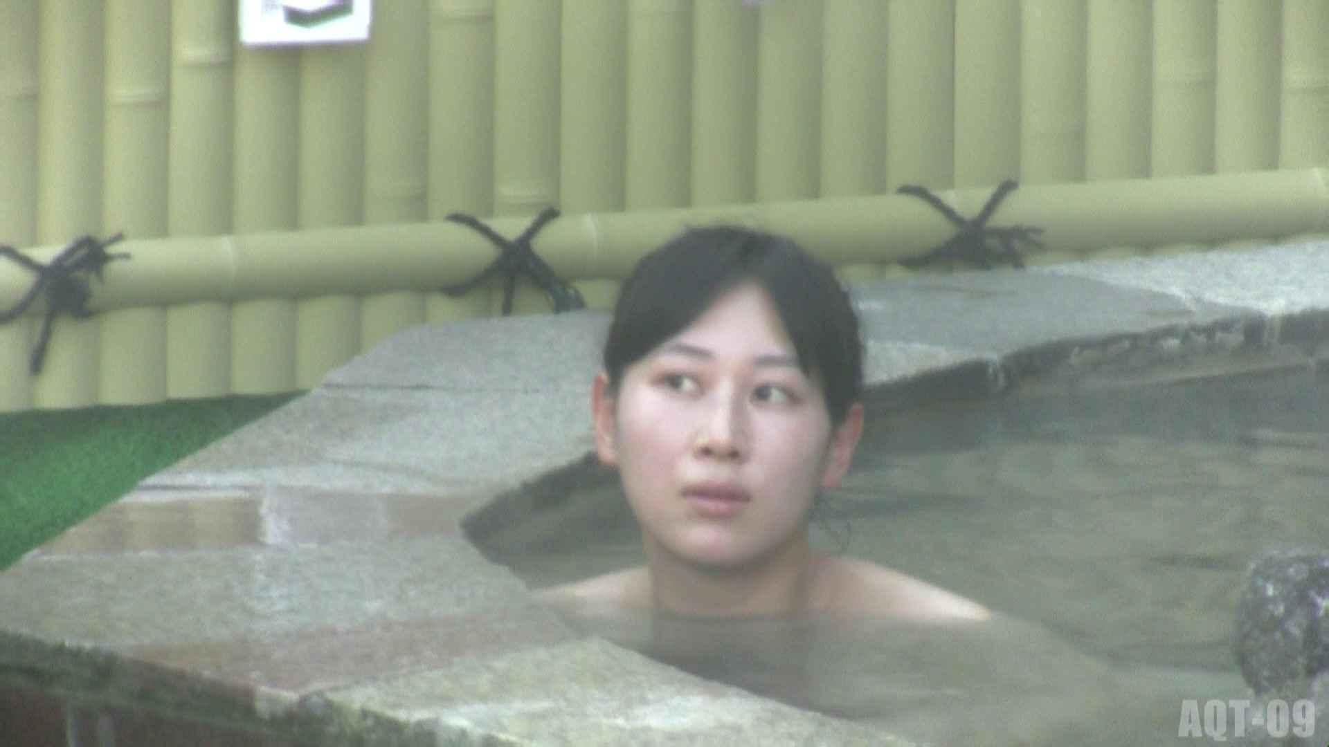 Aquaな露天風呂Vol.785 露天風呂編   盗撮シリーズ  110PIX 101