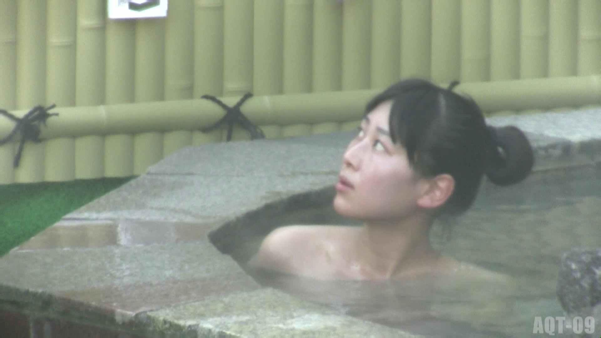 Aquaな露天風呂Vol.785 露天風呂編   盗撮シリーズ  110PIX 103