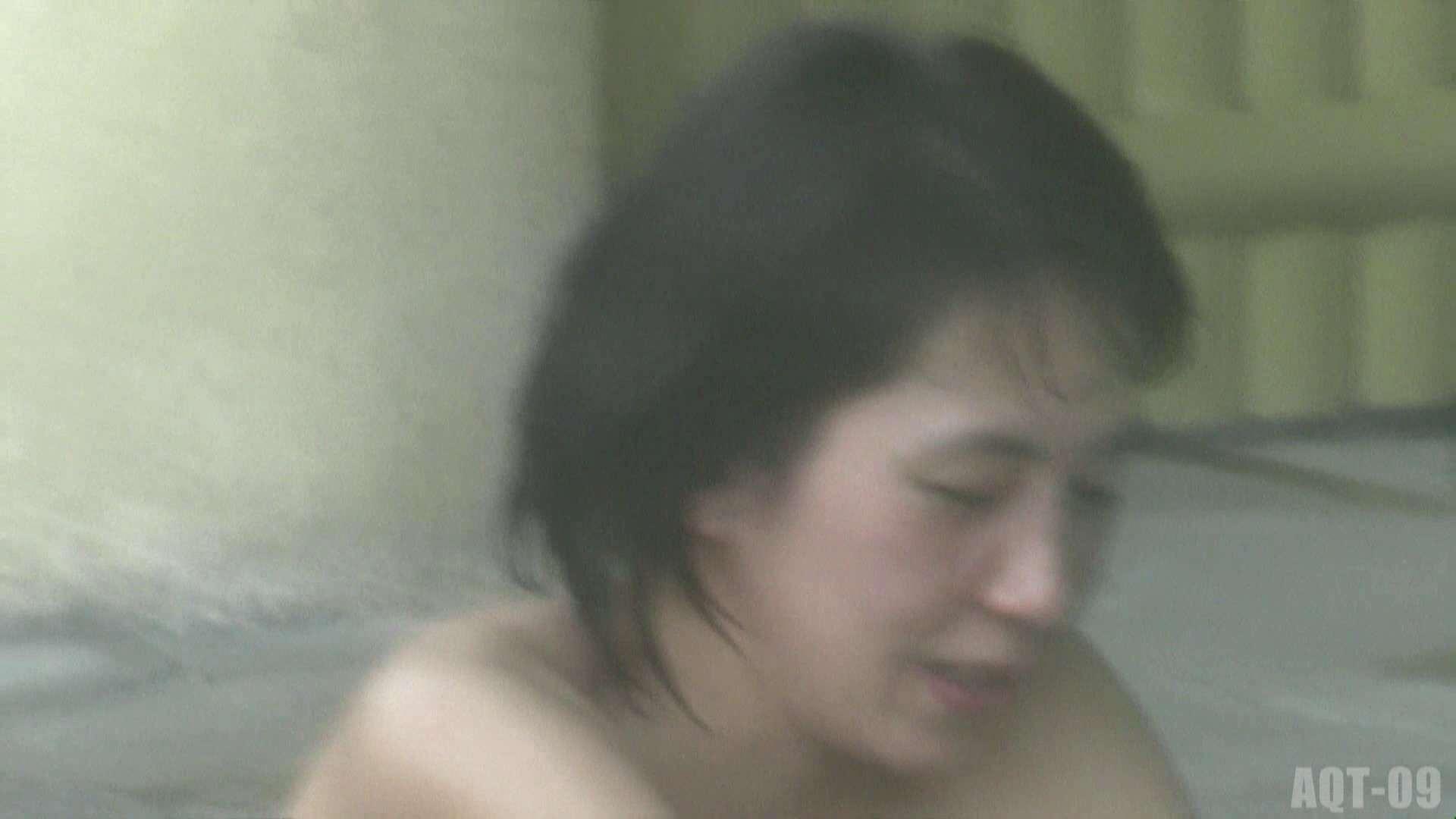 Aquaな露天風呂Vol.788 盗撮シリーズ | 露天風呂編  105PIX 15