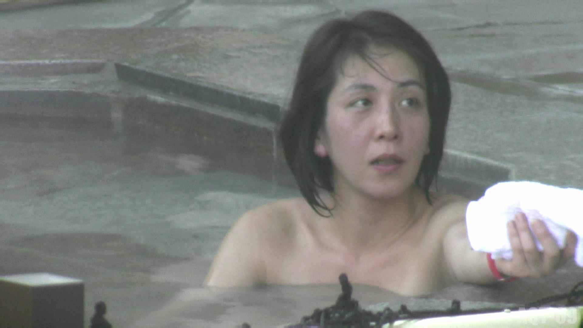 Aquaな露天風呂Vol.788 盗撮シリーズ | 露天風呂編  105PIX 39