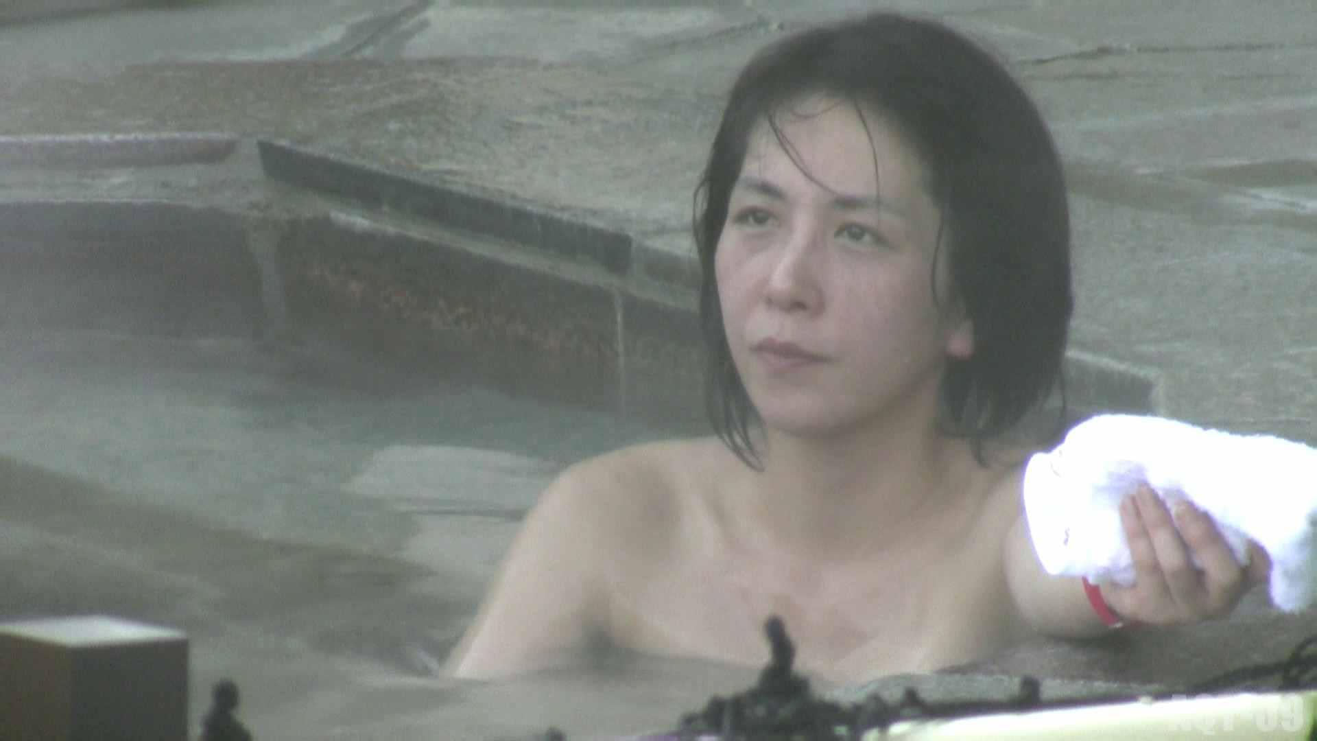 Aquaな露天風呂Vol.788 盗撮シリーズ | 露天風呂編  105PIX 41