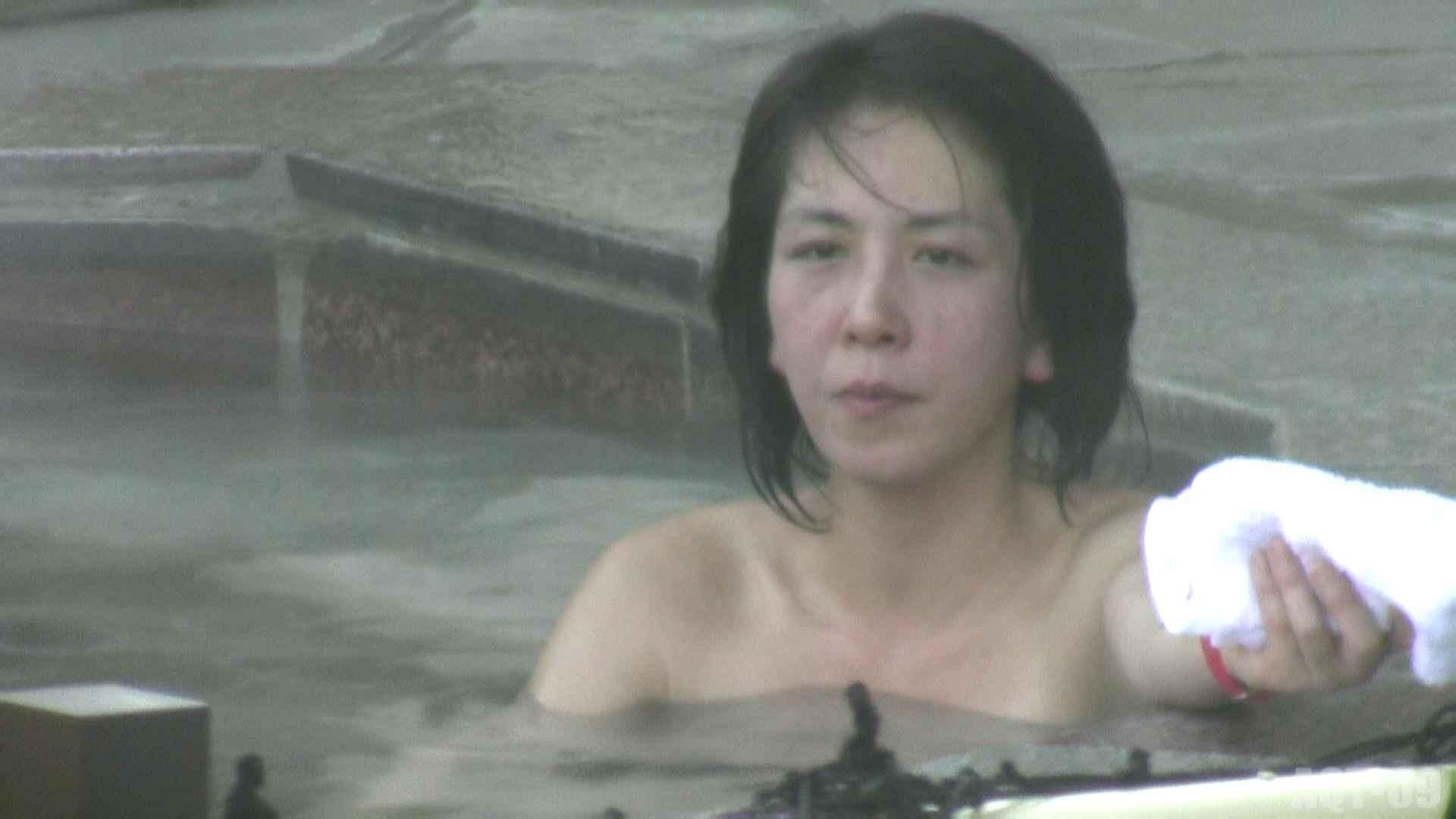 Aquaな露天風呂Vol.788 盗撮シリーズ | 露天風呂編  105PIX 43