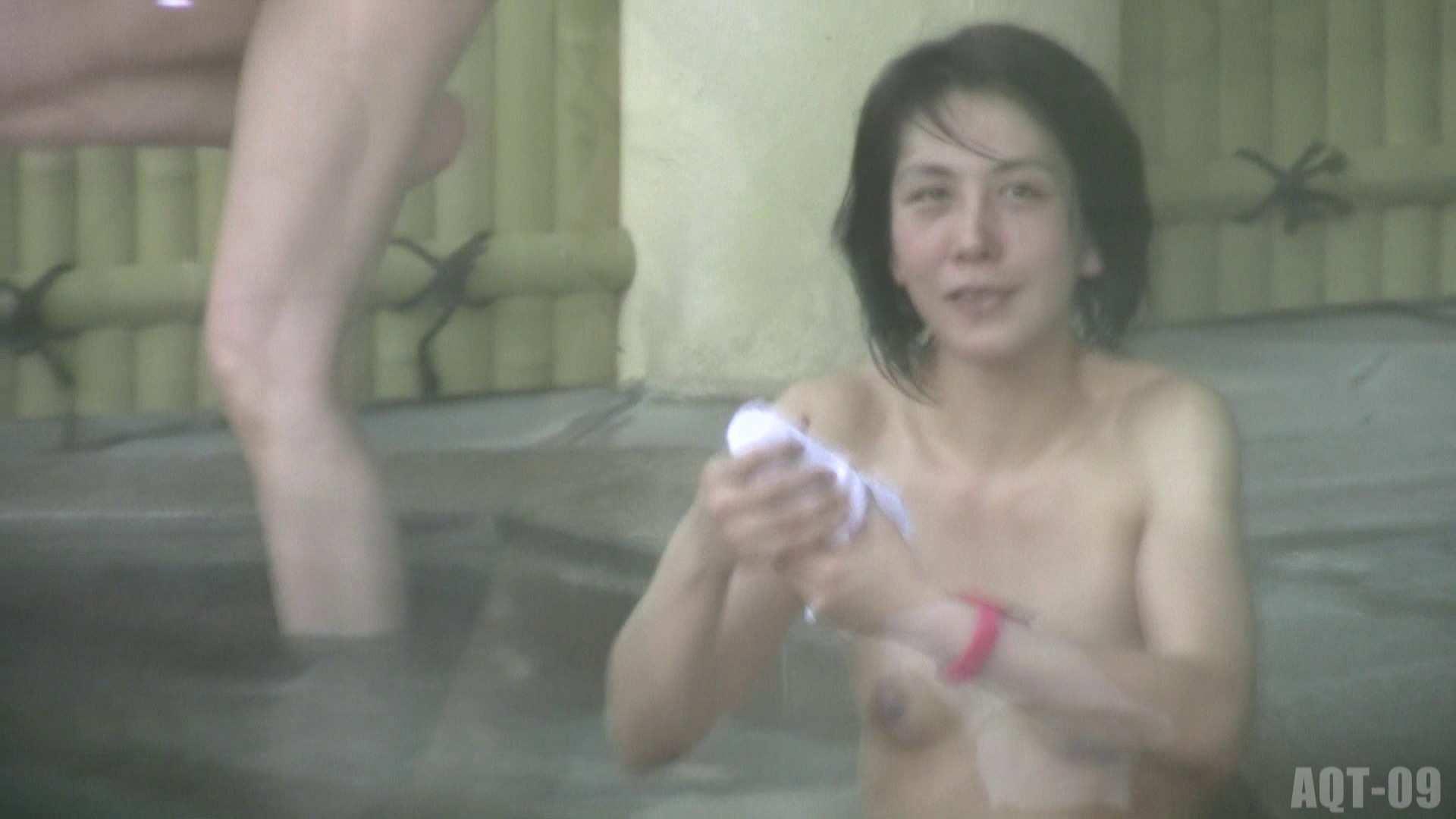 Aquaな露天風呂Vol.788 盗撮シリーズ | 露天風呂編  105PIX 77