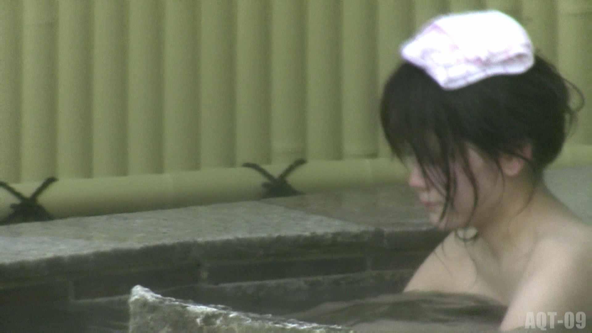 Aquaな露天風呂Vol.789 盗撮シリーズ | 露天風呂編  96PIX 1