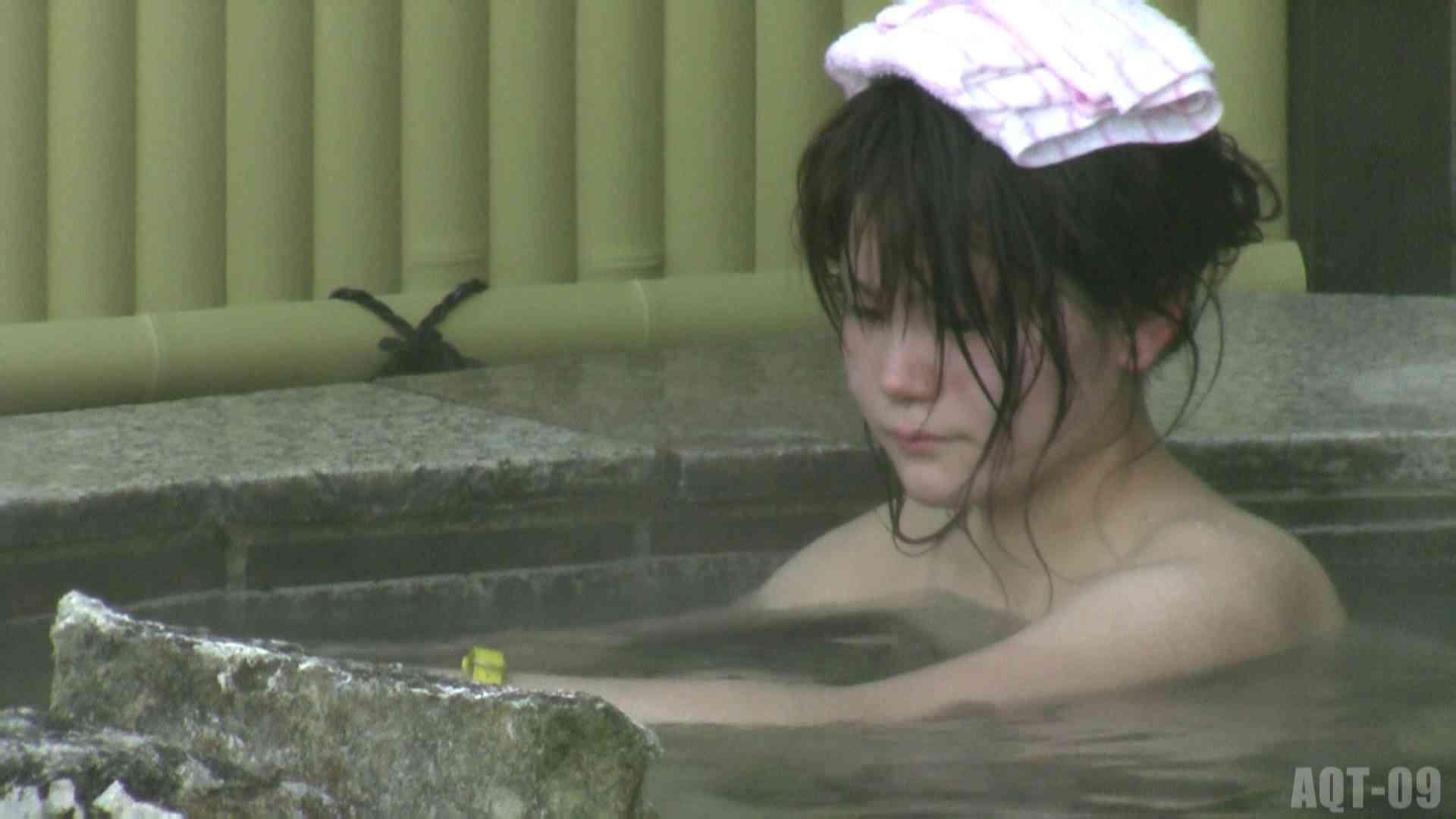 Aquaな露天風呂Vol.789 盗撮シリーズ  96PIX 4