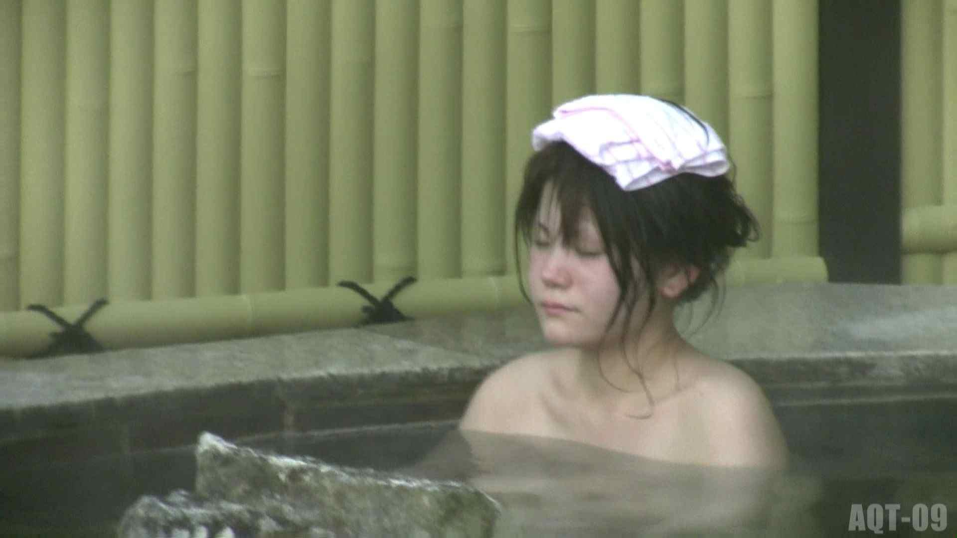 Aquaな露天風呂Vol.789 盗撮シリーズ | 露天風呂編  96PIX 7