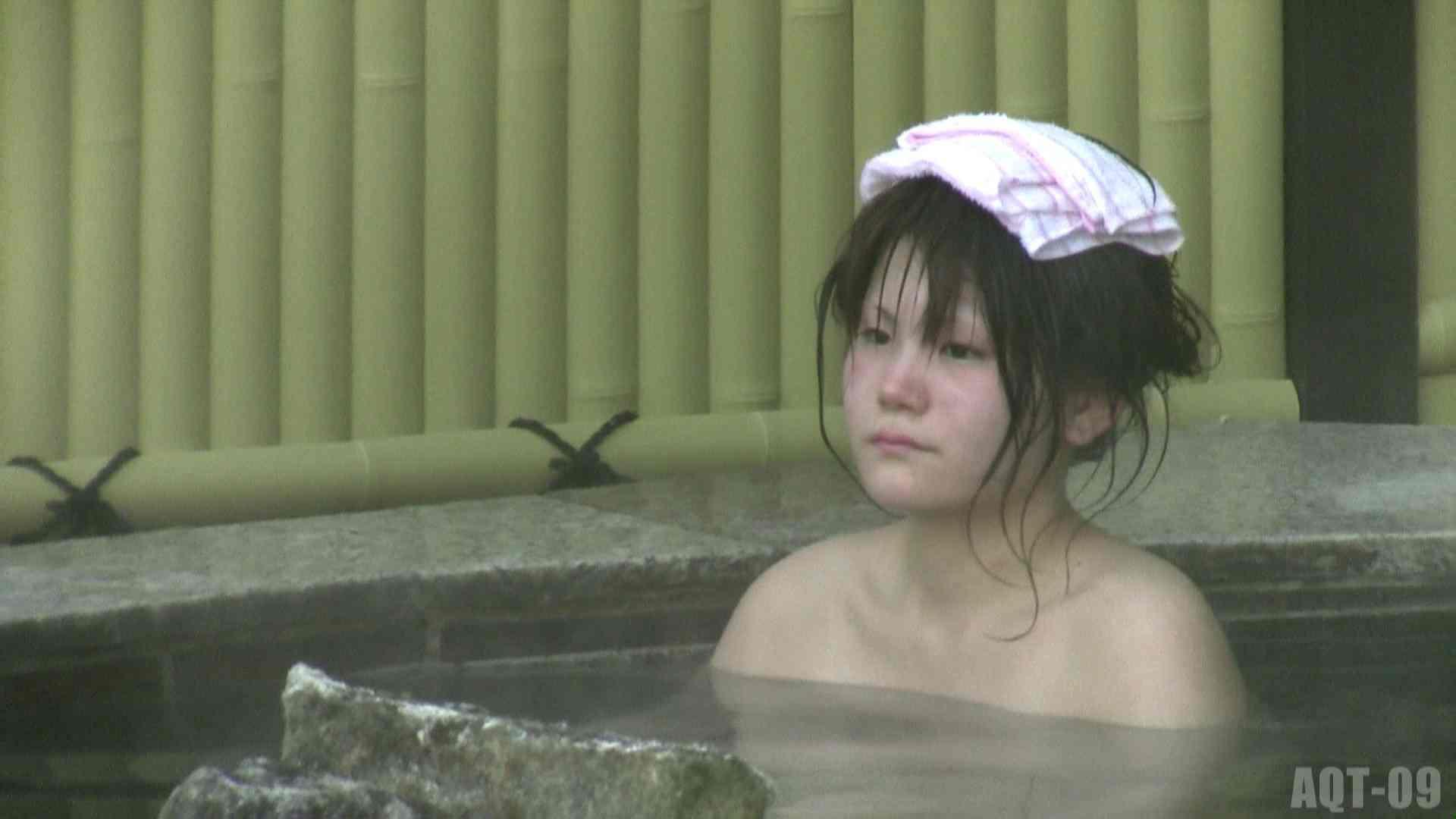 Aquaな露天風呂Vol.789 盗撮シリーズ  96PIX 10