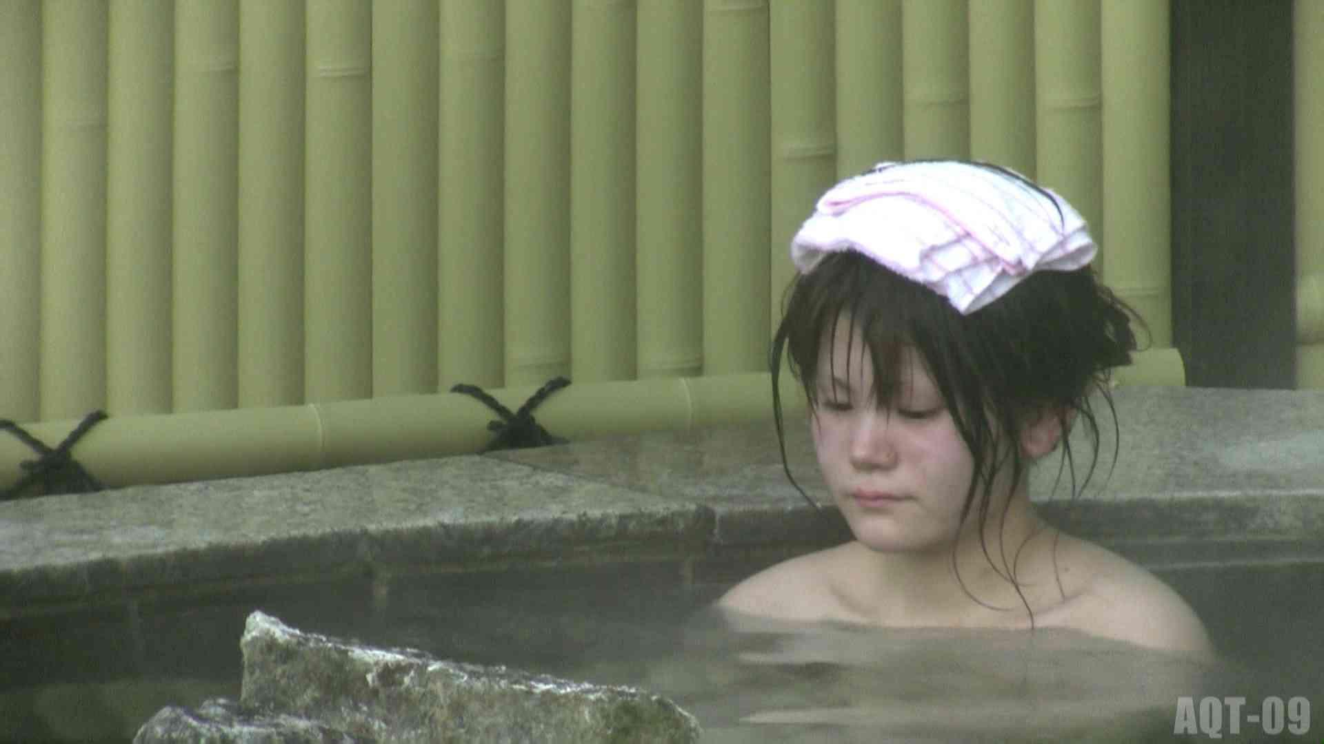 Aquaな露天風呂Vol.789 盗撮シリーズ  96PIX 14