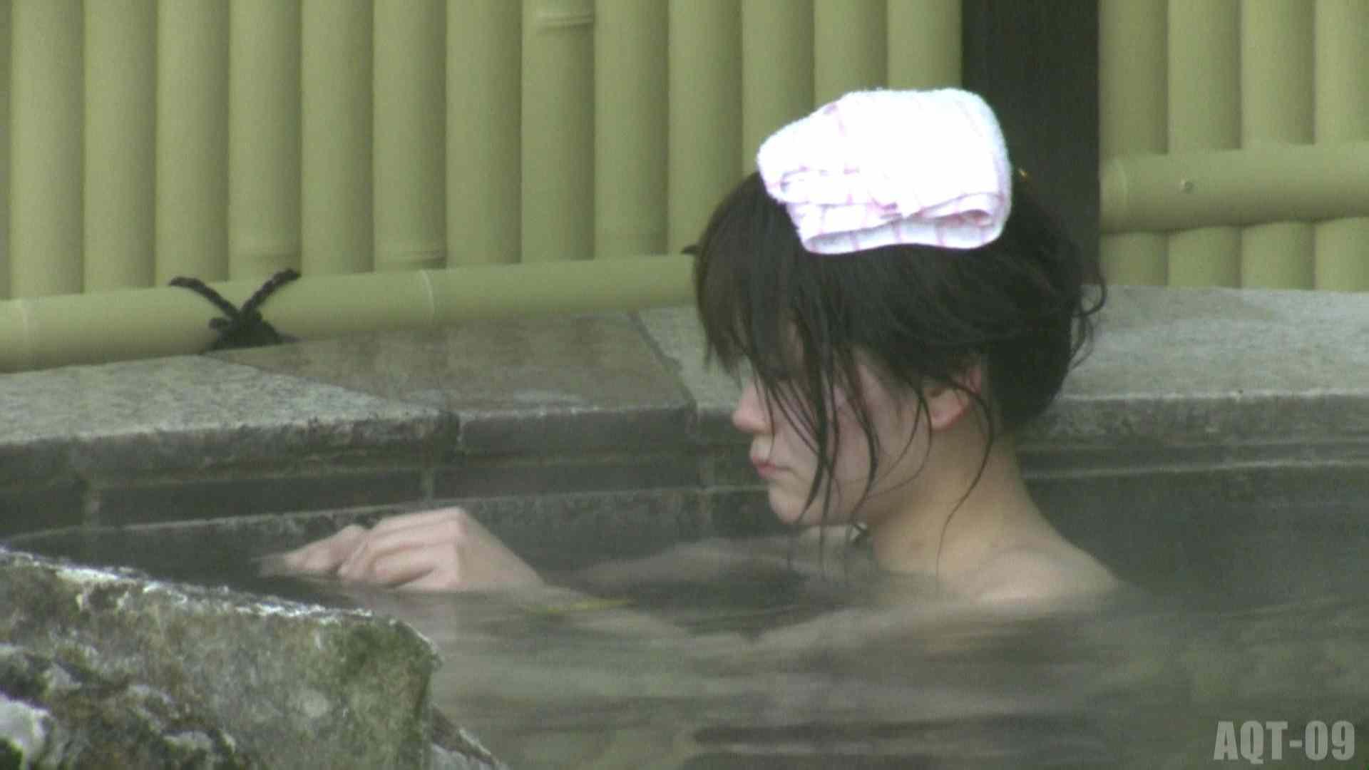 Aquaな露天風呂Vol.789 盗撮シリーズ | 露天風呂編  96PIX 43