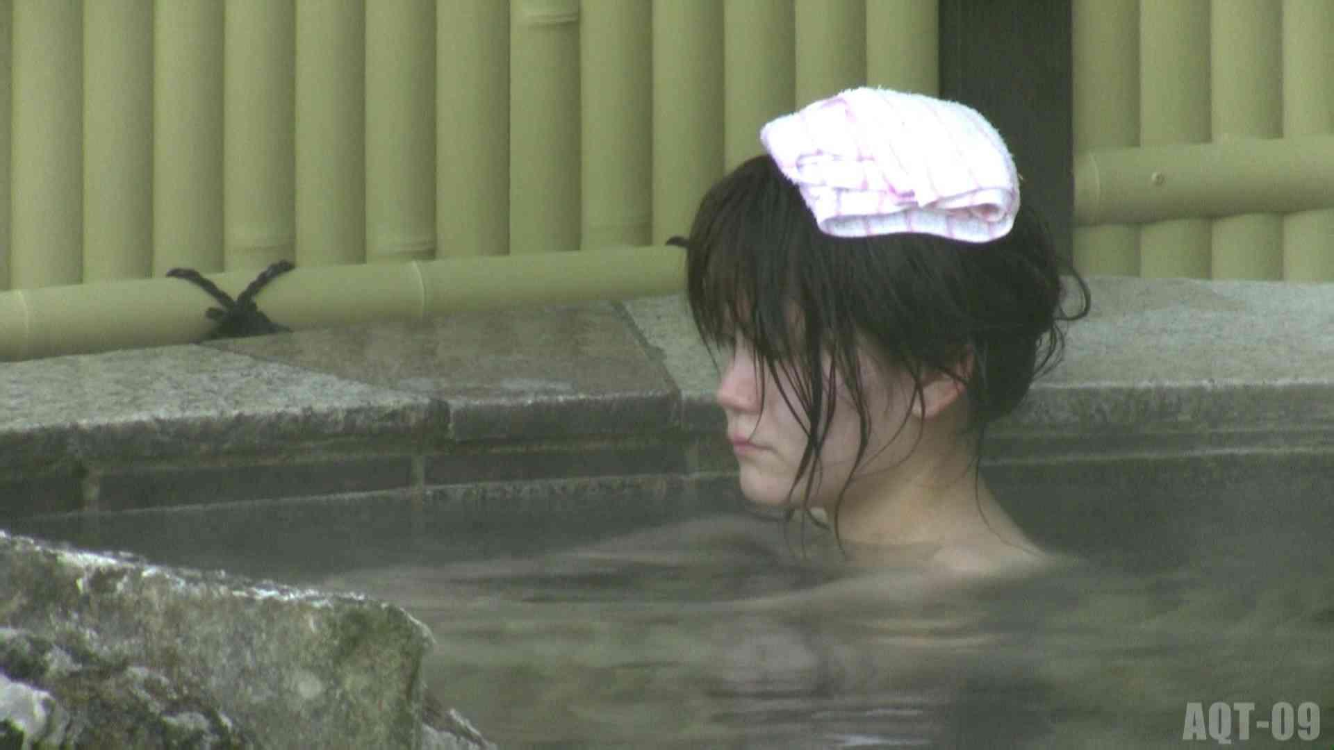 Aquaな露天風呂Vol.789 盗撮シリーズ  96PIX 56