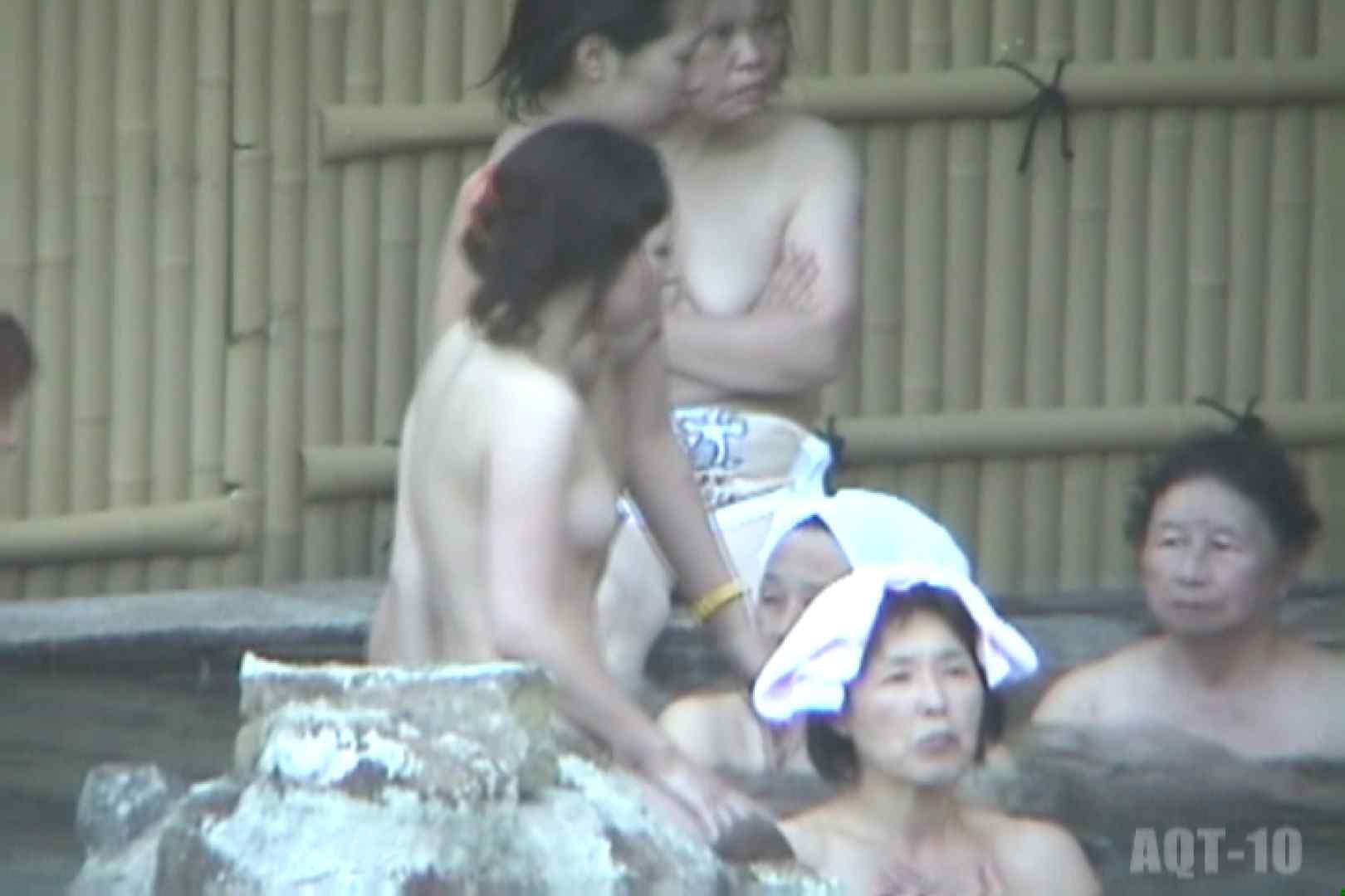 Aquaな露天風呂Vol.790 露天風呂編  100PIX 16