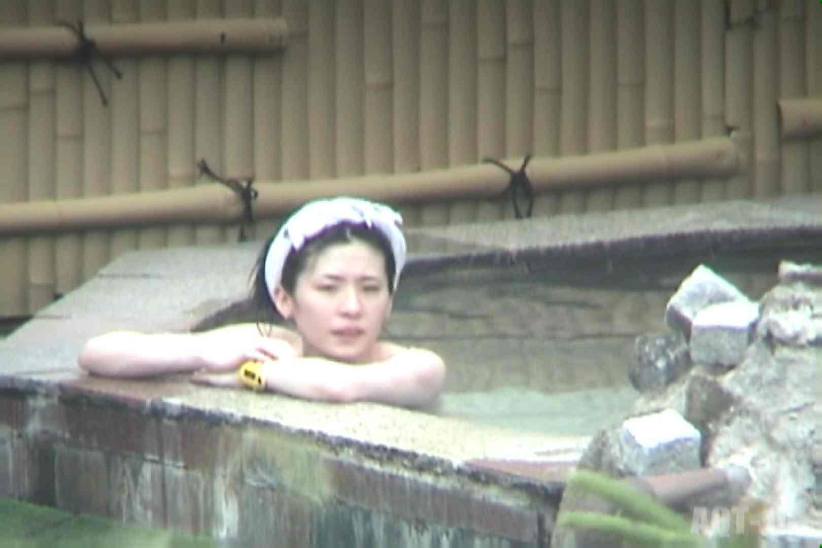 Aquaな露天風呂Vol.793 盗撮シリーズ  93PIX 32