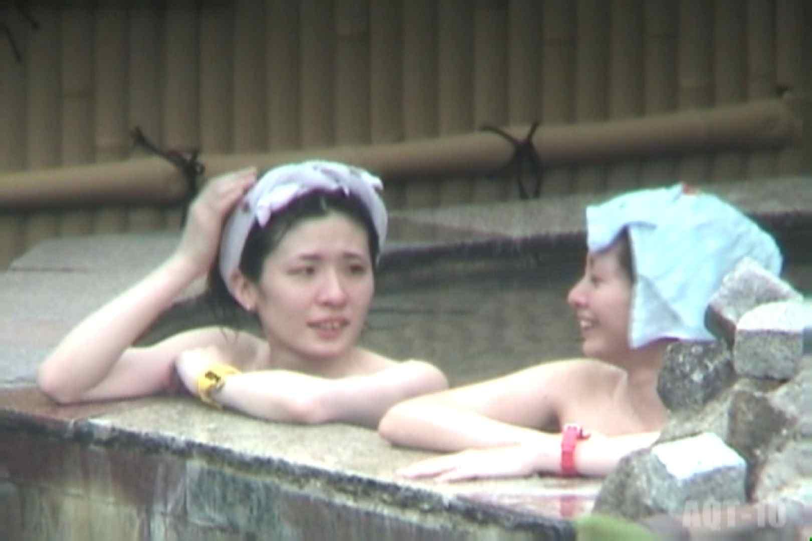 Aquaな露天風呂Vol.793 盗撮シリーズ  93PIX 34