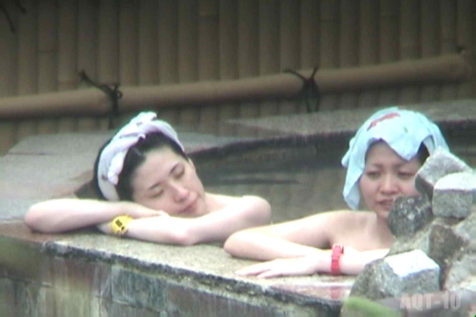 Aquaな露天風呂Vol.793 盗撮シリーズ   露天風呂編  93PIX 37