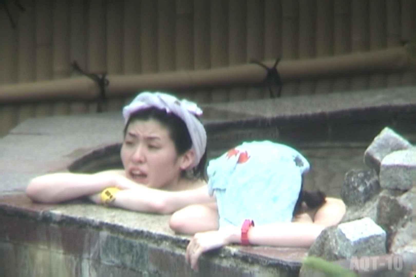 Aquaな露天風呂Vol.793 盗撮シリーズ  93PIX 40