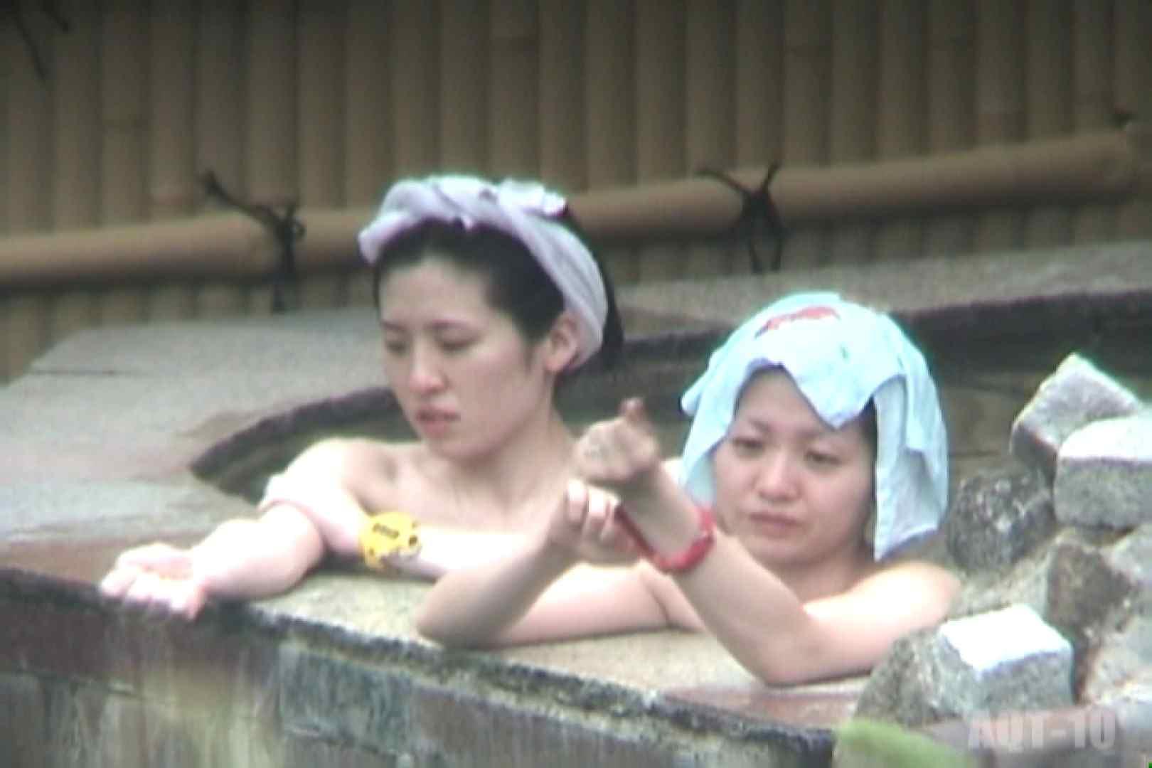 Aquaな露天風呂Vol.793 盗撮シリーズ  93PIX 44