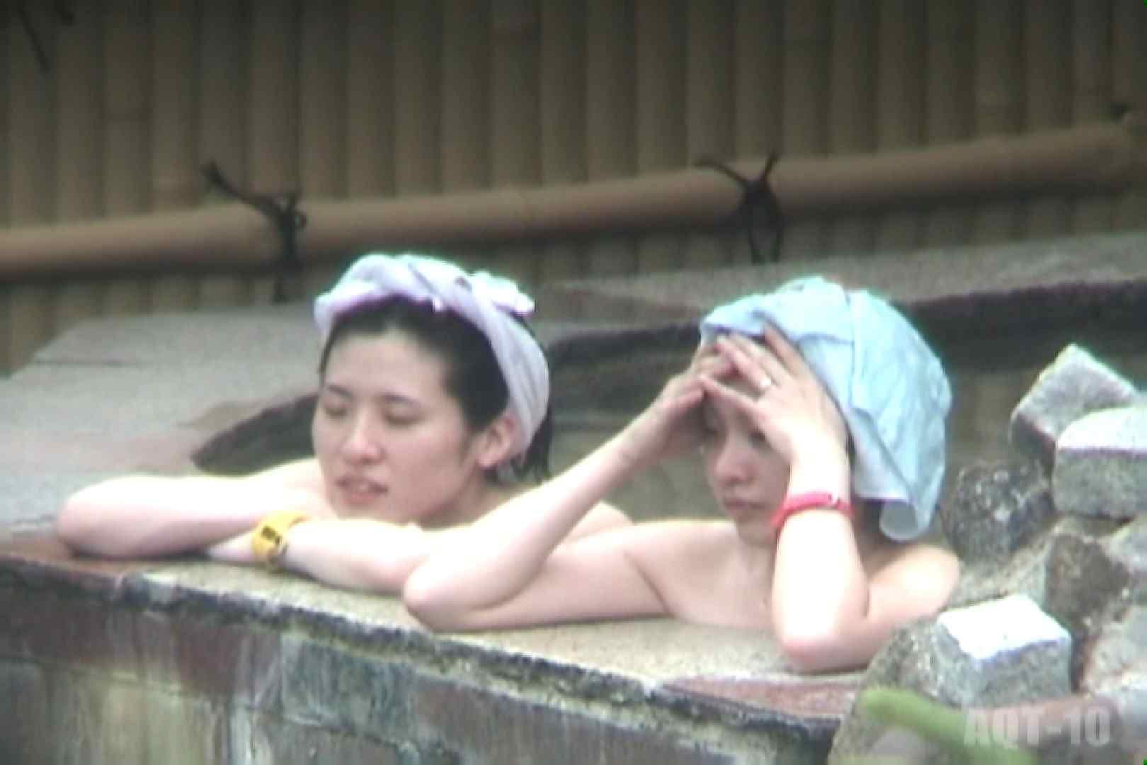 Aquaな露天風呂Vol.793 盗撮シリーズ   露天風呂編  93PIX 49