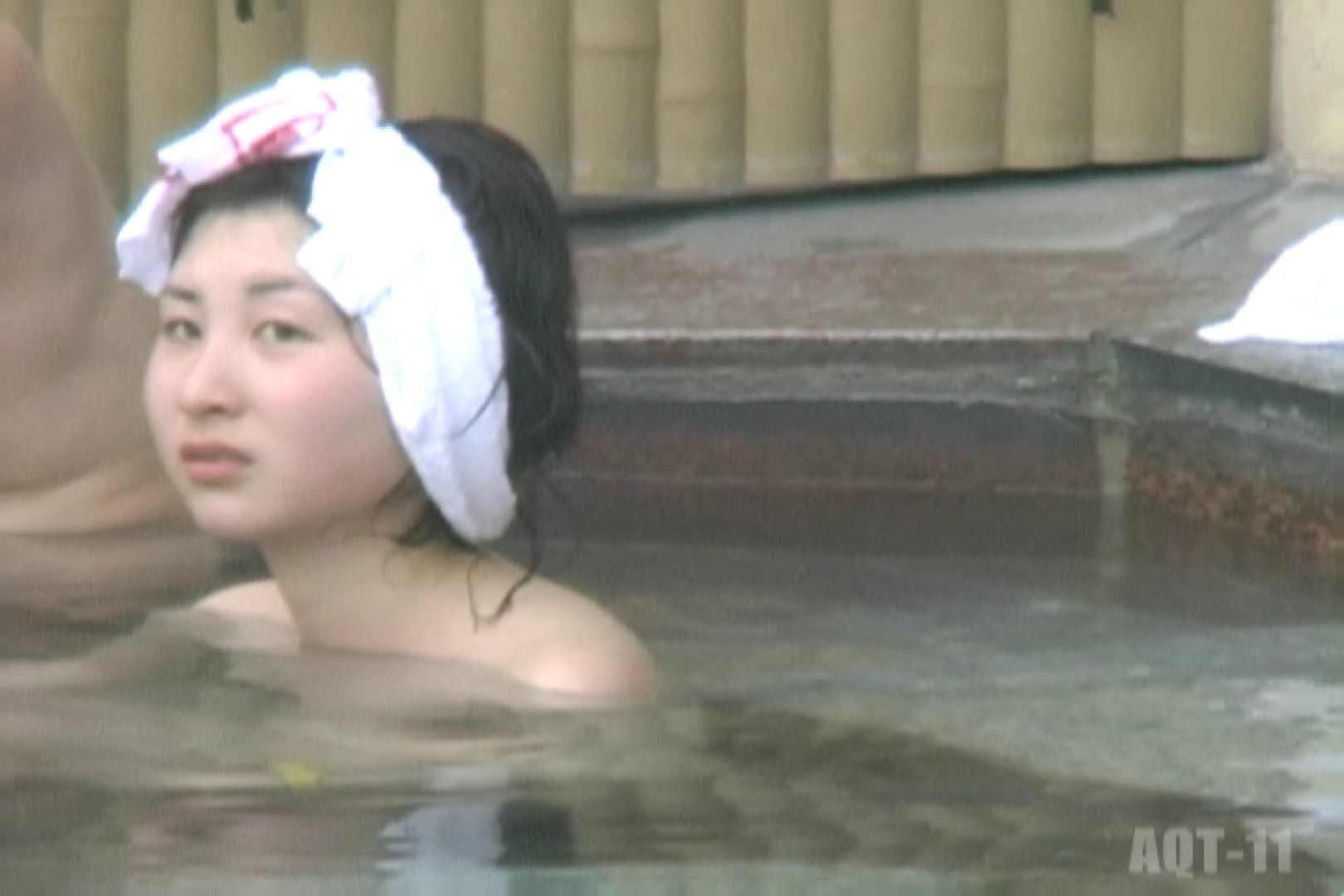 Aquaな露天風呂Vol.801 露天風呂編  92PIX 46