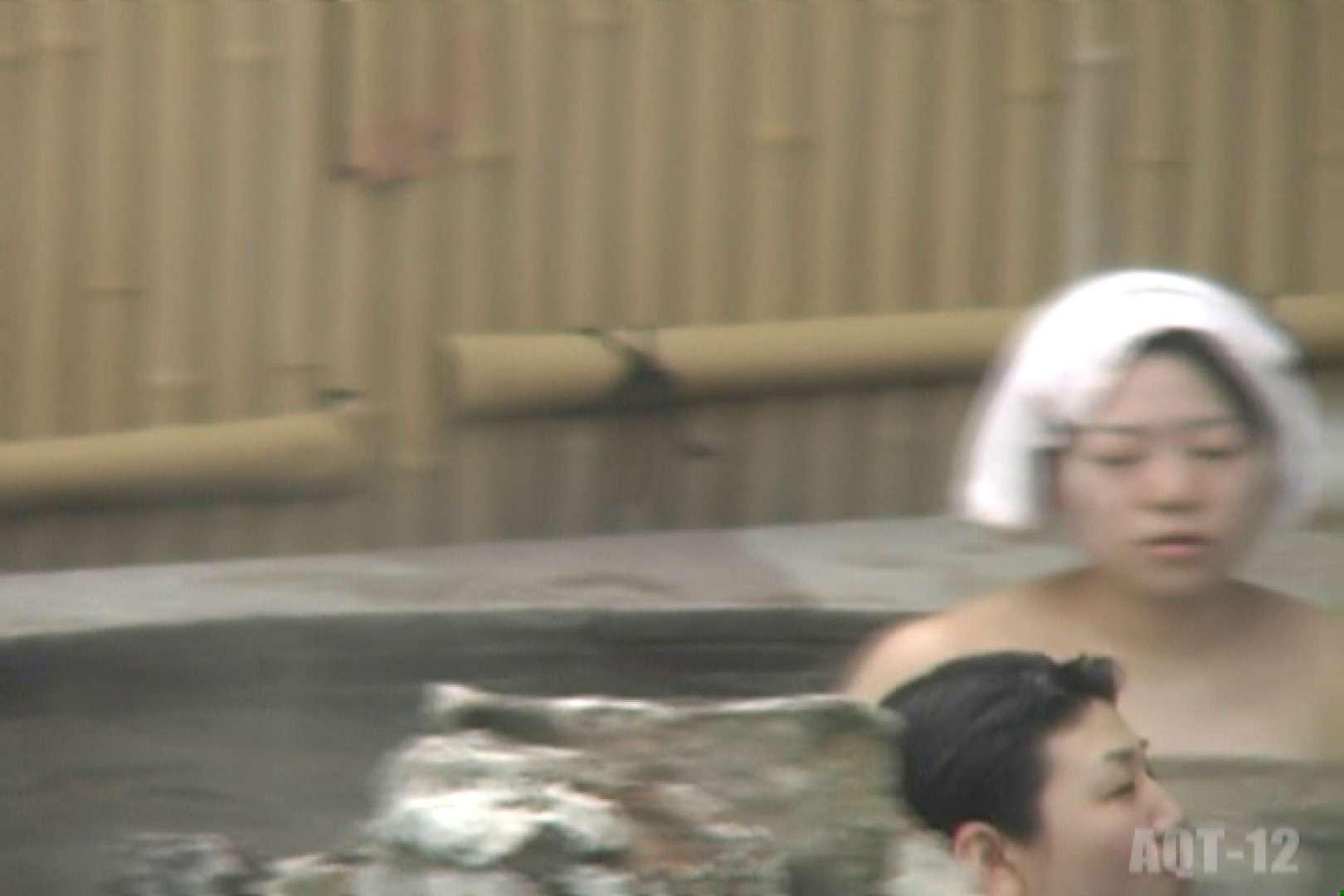 Aquaな露天風呂Vol.810 露天風呂編 | 盗撮シリーズ  108PIX 15