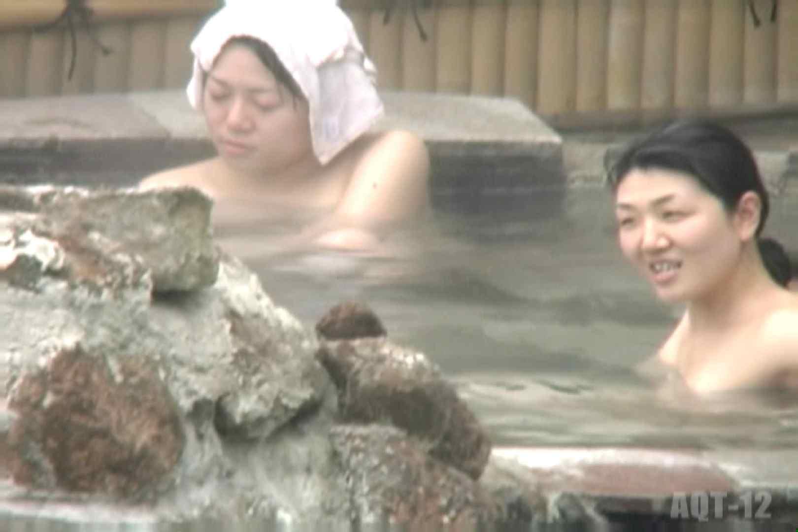 Aquaな露天風呂Vol.810 露天風呂編 | 盗撮シリーズ  108PIX 23