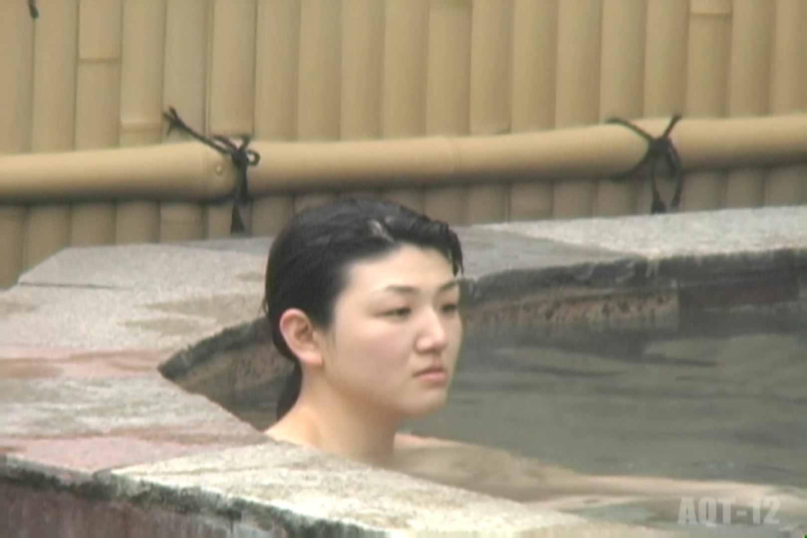 Aquaな露天風呂Vol.810 露天風呂編 | 盗撮シリーズ  108PIX 33