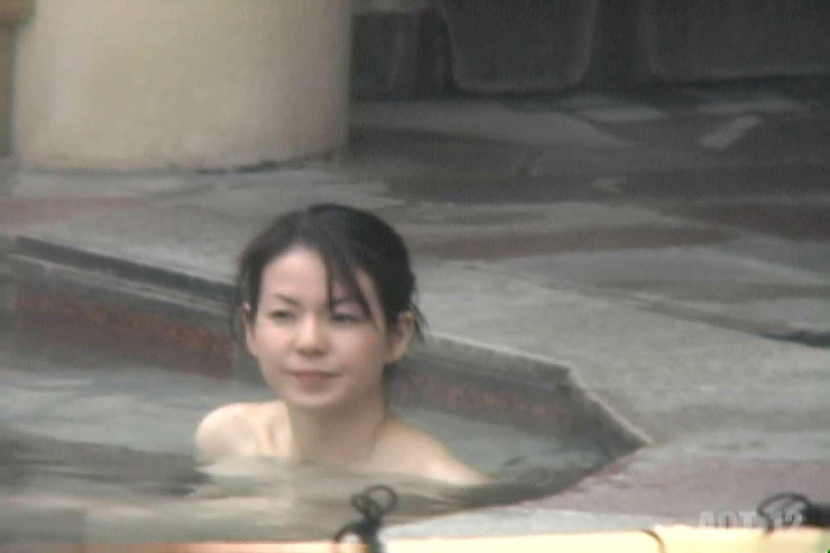 Aquaな露天風呂Vol.811 露天風呂編 | 盗撮シリーズ  75PIX 1