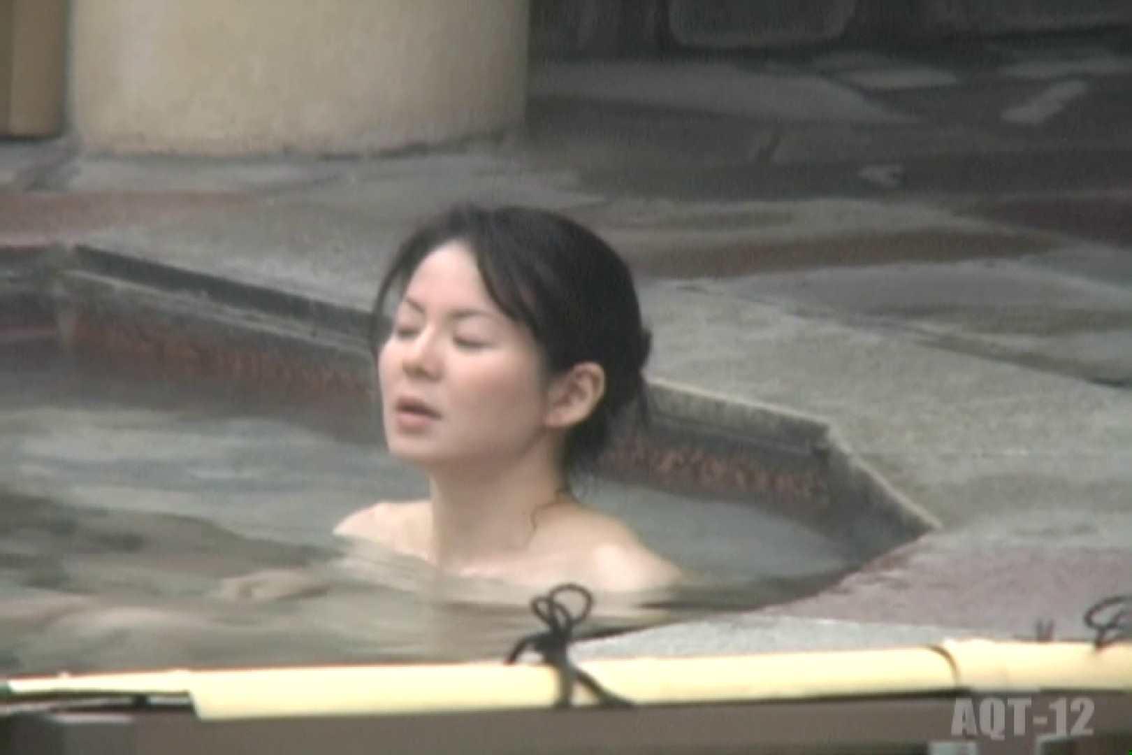 Aquaな露天風呂Vol.811 露天風呂編 | 盗撮シリーズ  75PIX 3