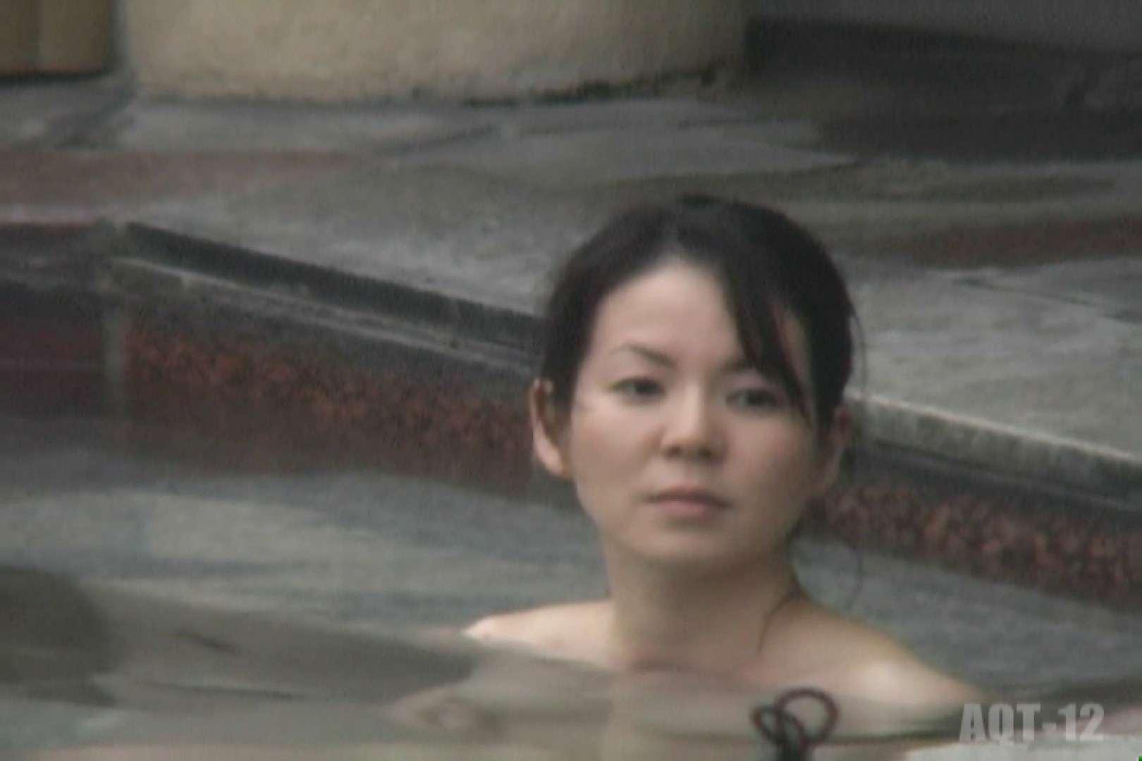 Aquaな露天風呂Vol.811 露天風呂編  75PIX 6