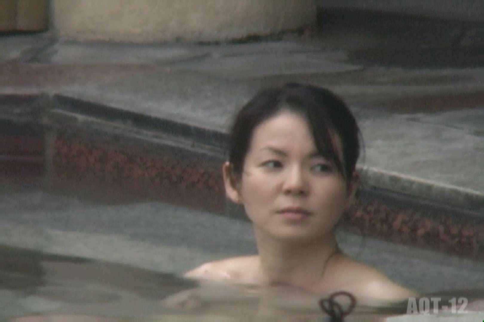 Aquaな露天風呂Vol.811 露天風呂編 | 盗撮シリーズ  75PIX 7