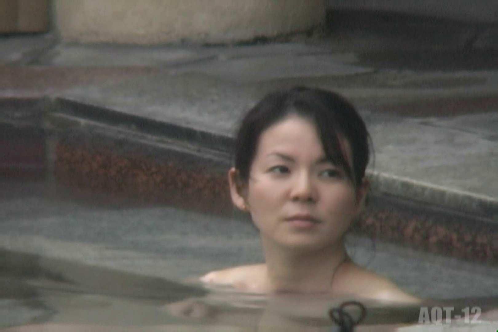 Aquaな露天風呂Vol.811 露天風呂編  75PIX 8
