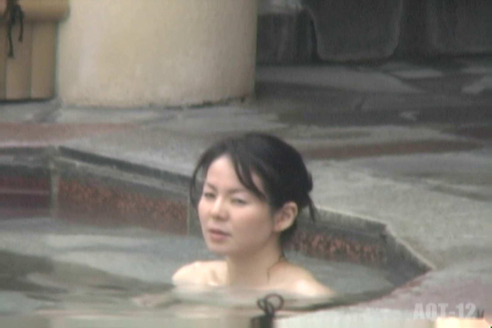 Aquaな露天風呂Vol.811 露天風呂編 | 盗撮シリーズ  75PIX 19